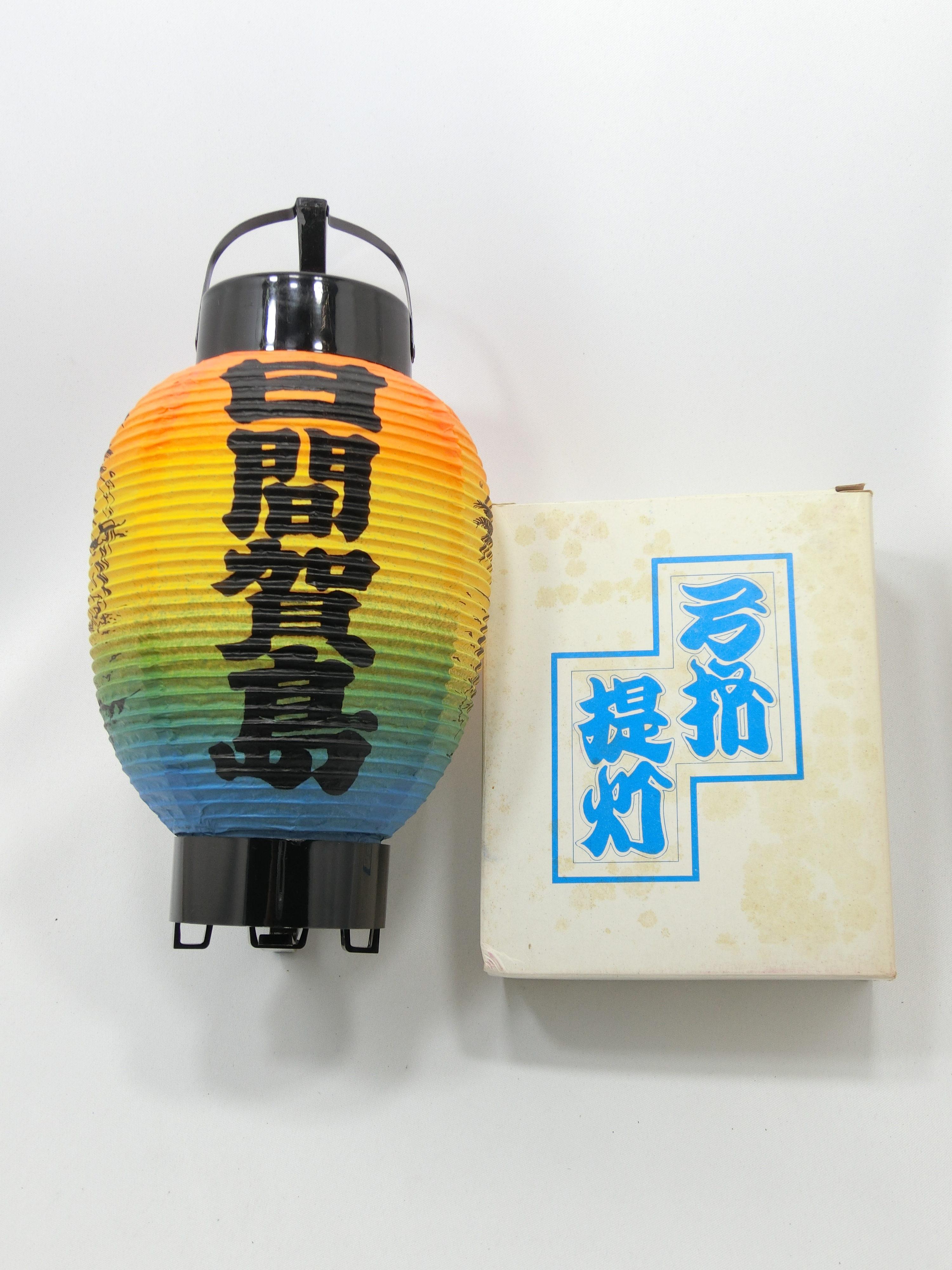 日間賀島(箱付)