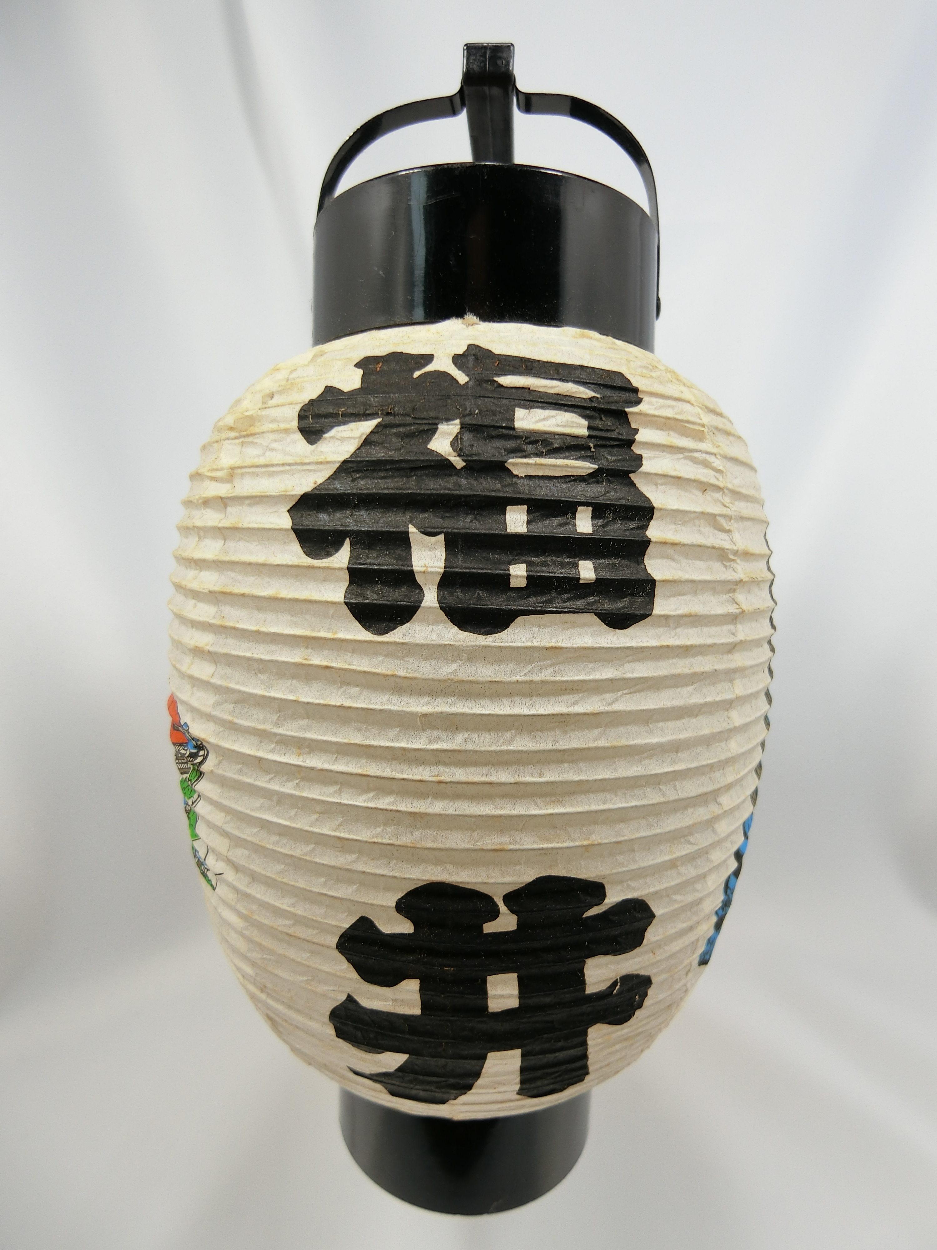 越前大仏&福井(裏面)
