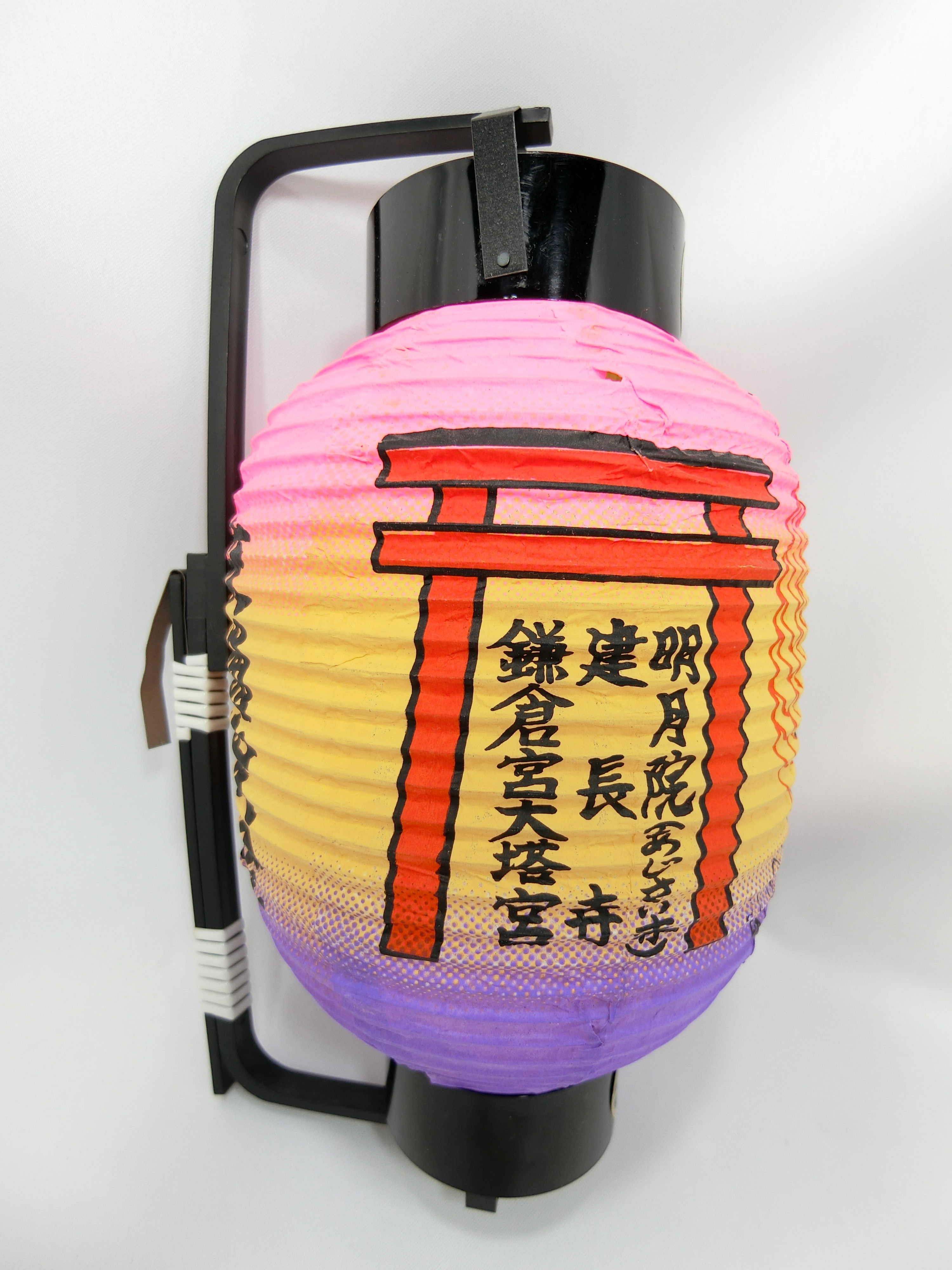 鎌倉八幡宮(左)