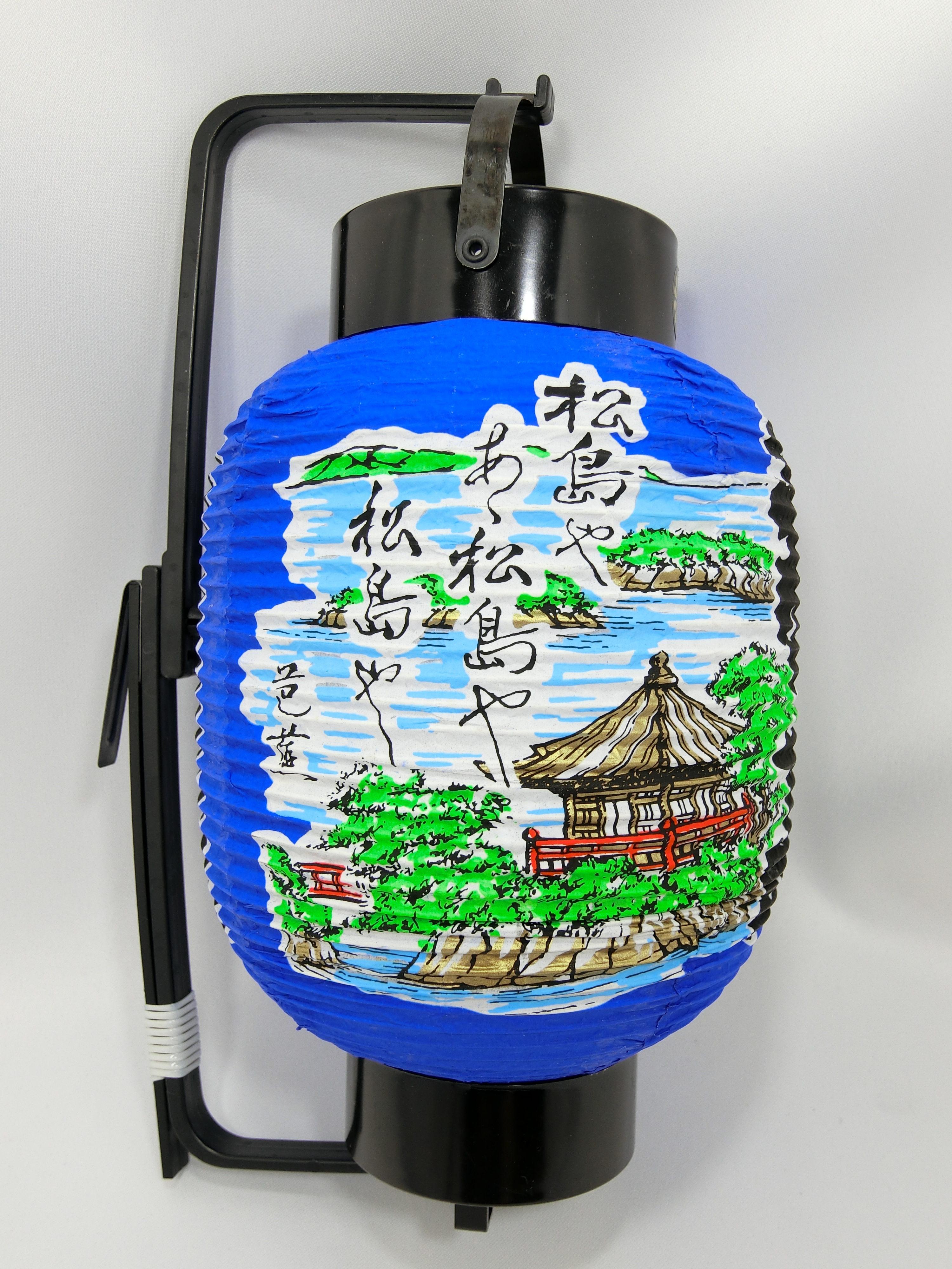 日本三景「松島」&「伊達政宗」(左)