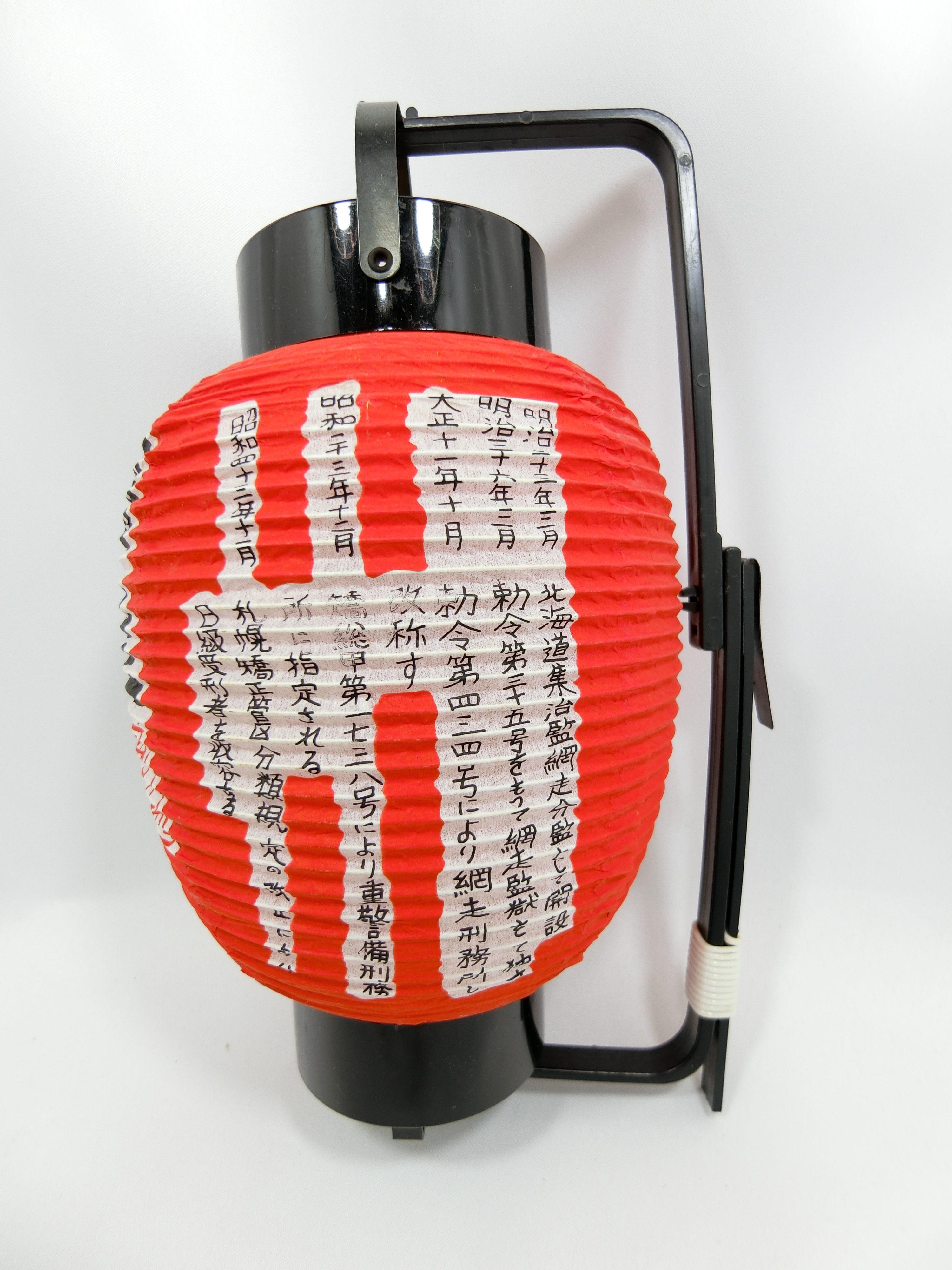 網走刑務所(右)
