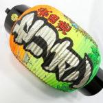 秋田港「セリオン」