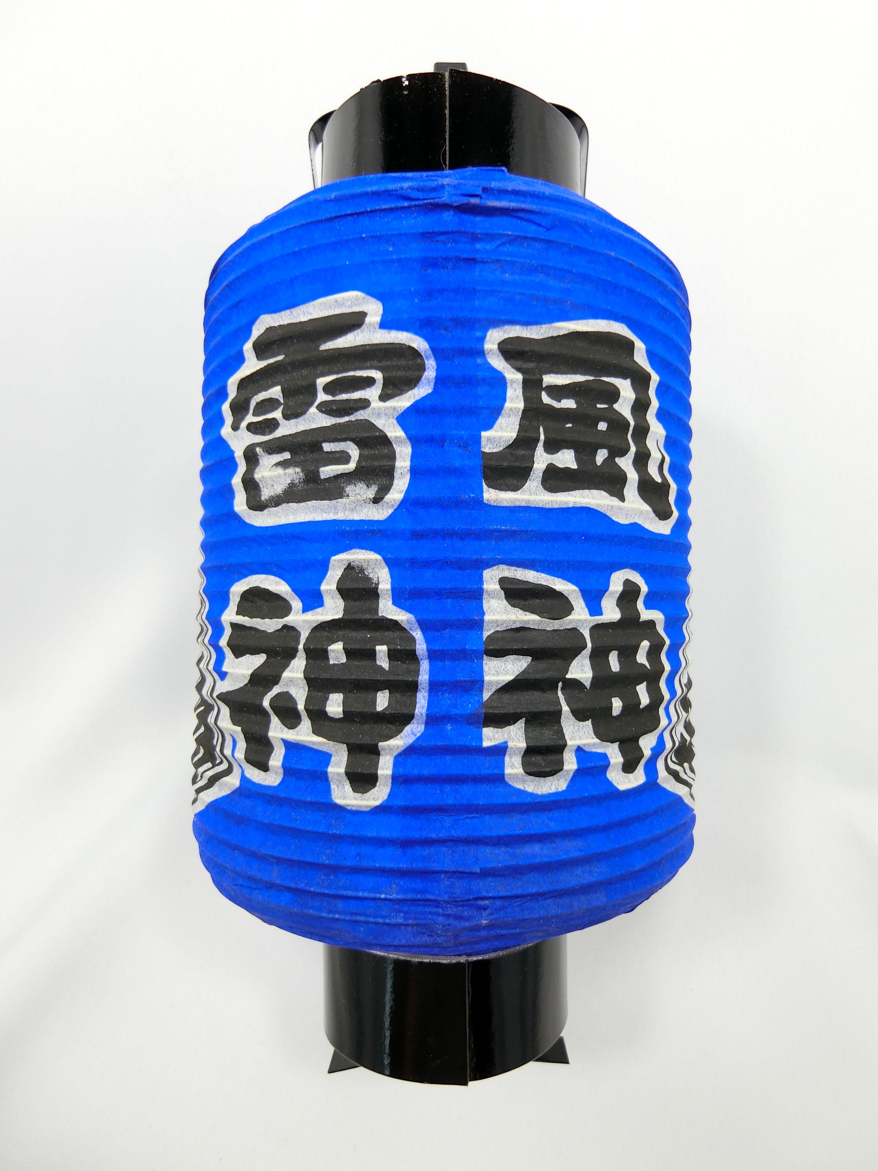 雷門「浅草」(裏面)