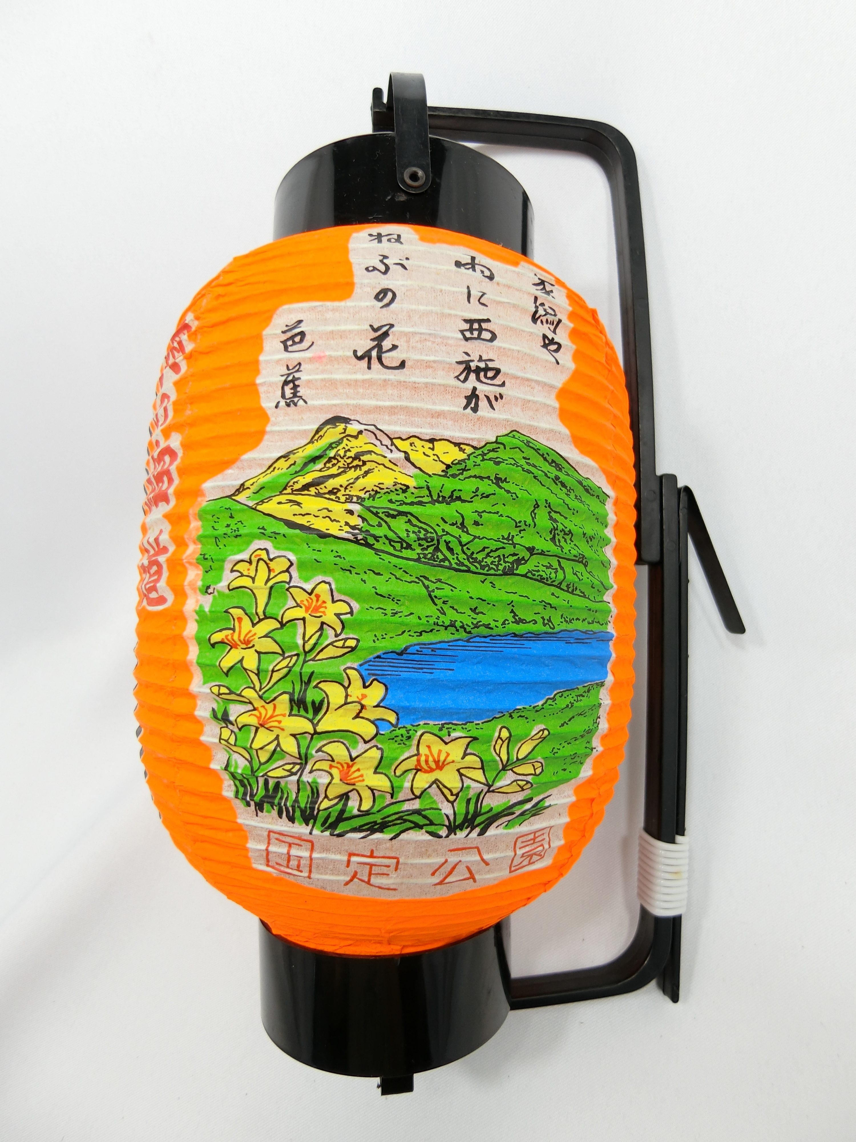 奥の細道「象潟&鳥海山」(右)