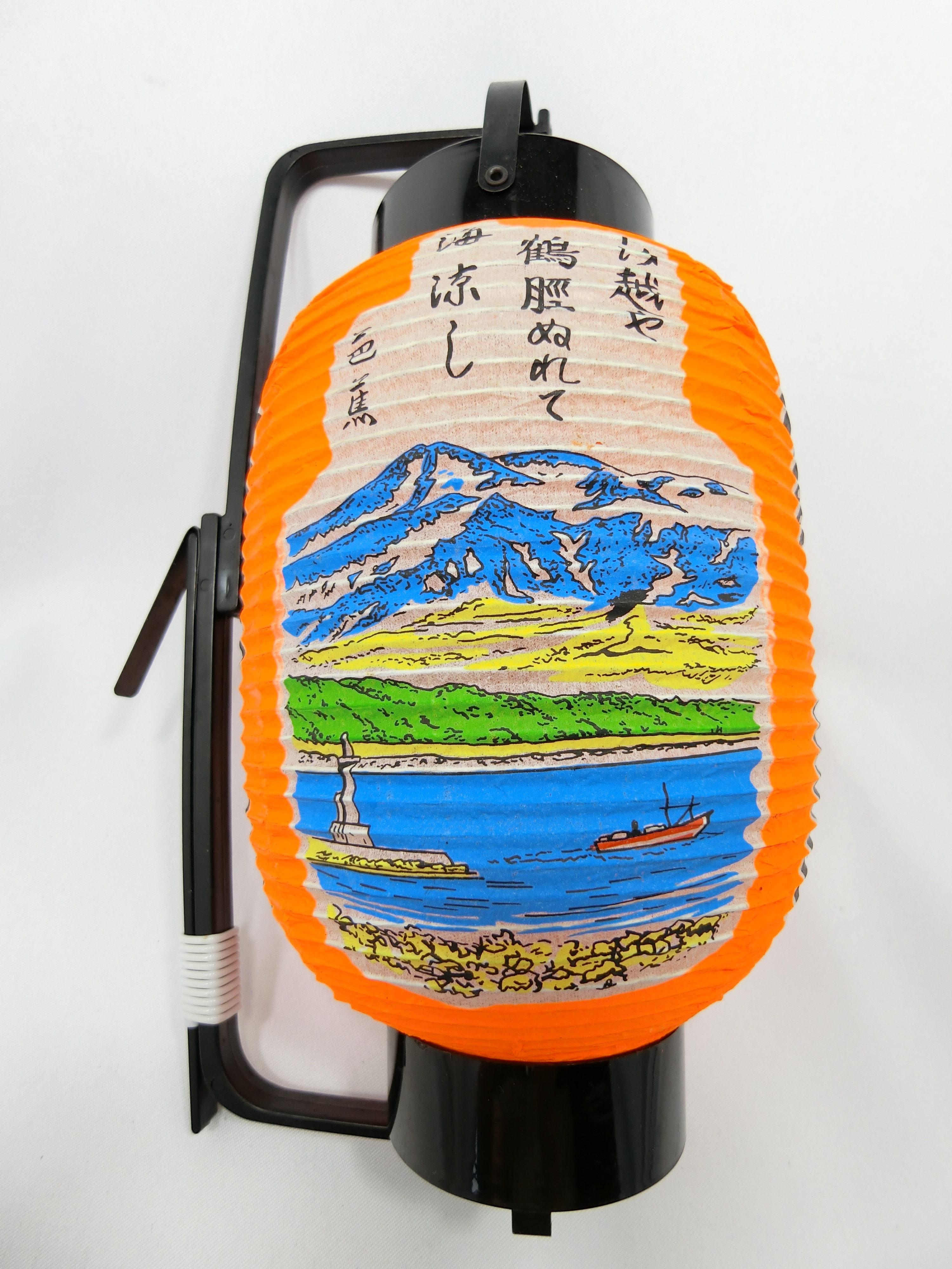 奥の細道「象潟&鳥海山」(左)