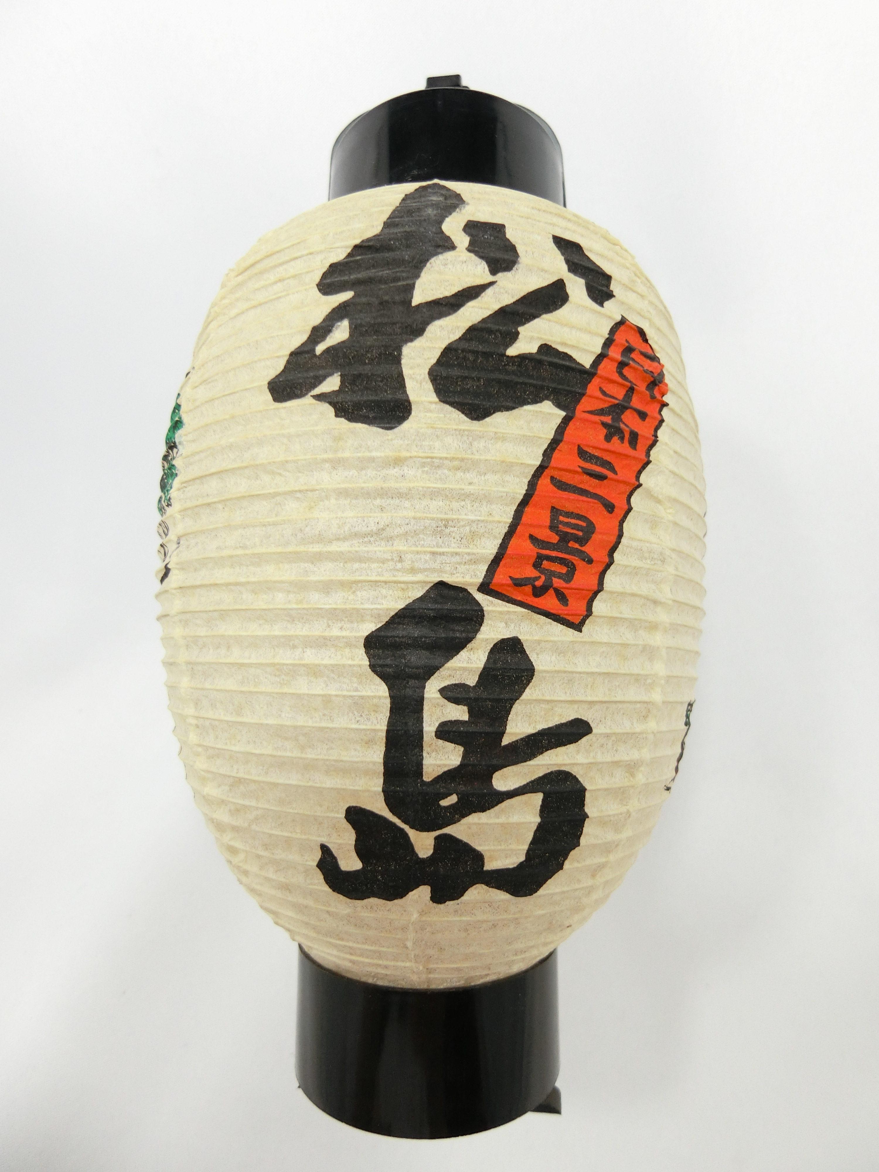 松島&瑞巌寺(正面)