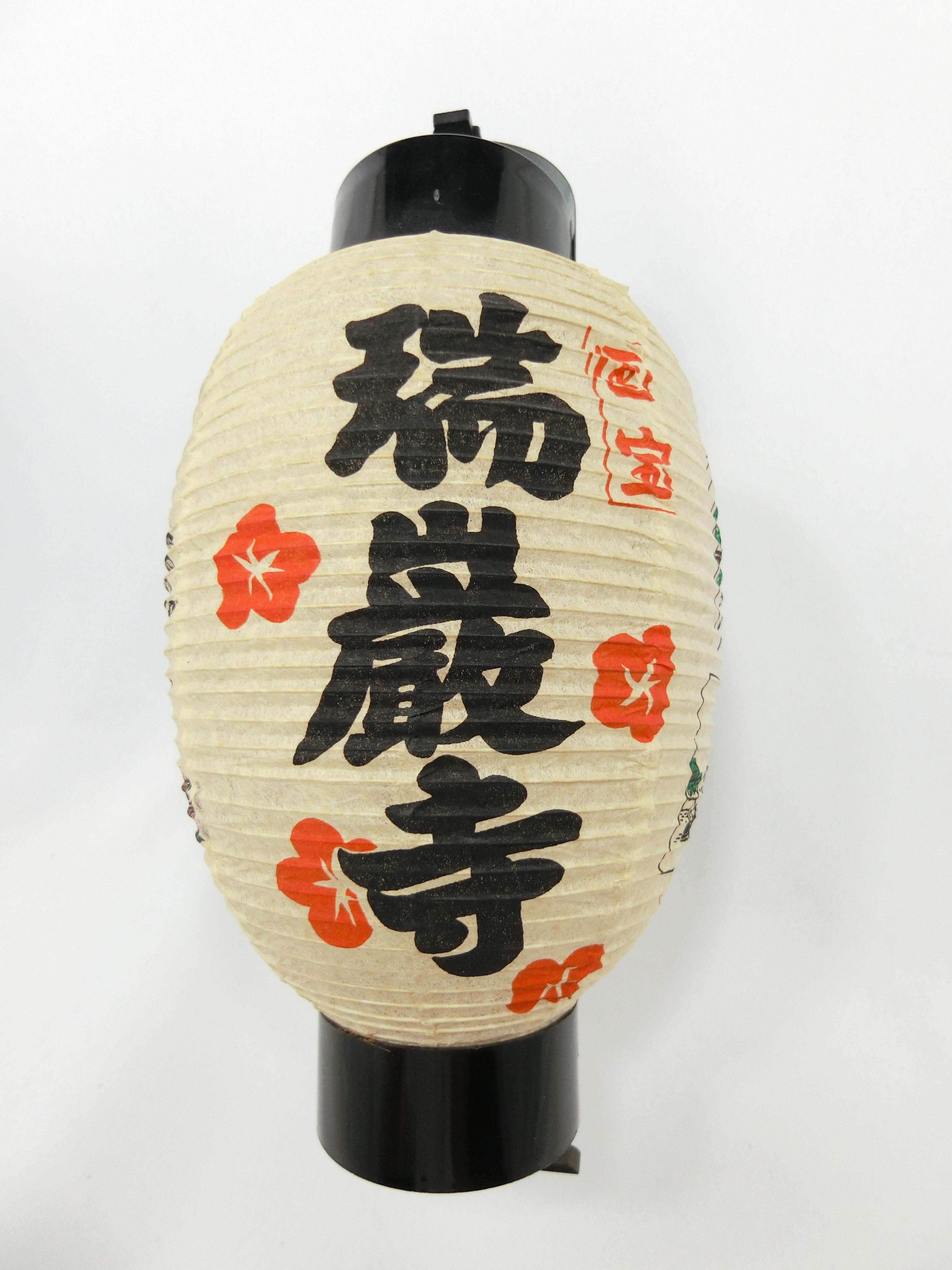松島&瑞巌寺(裏面)