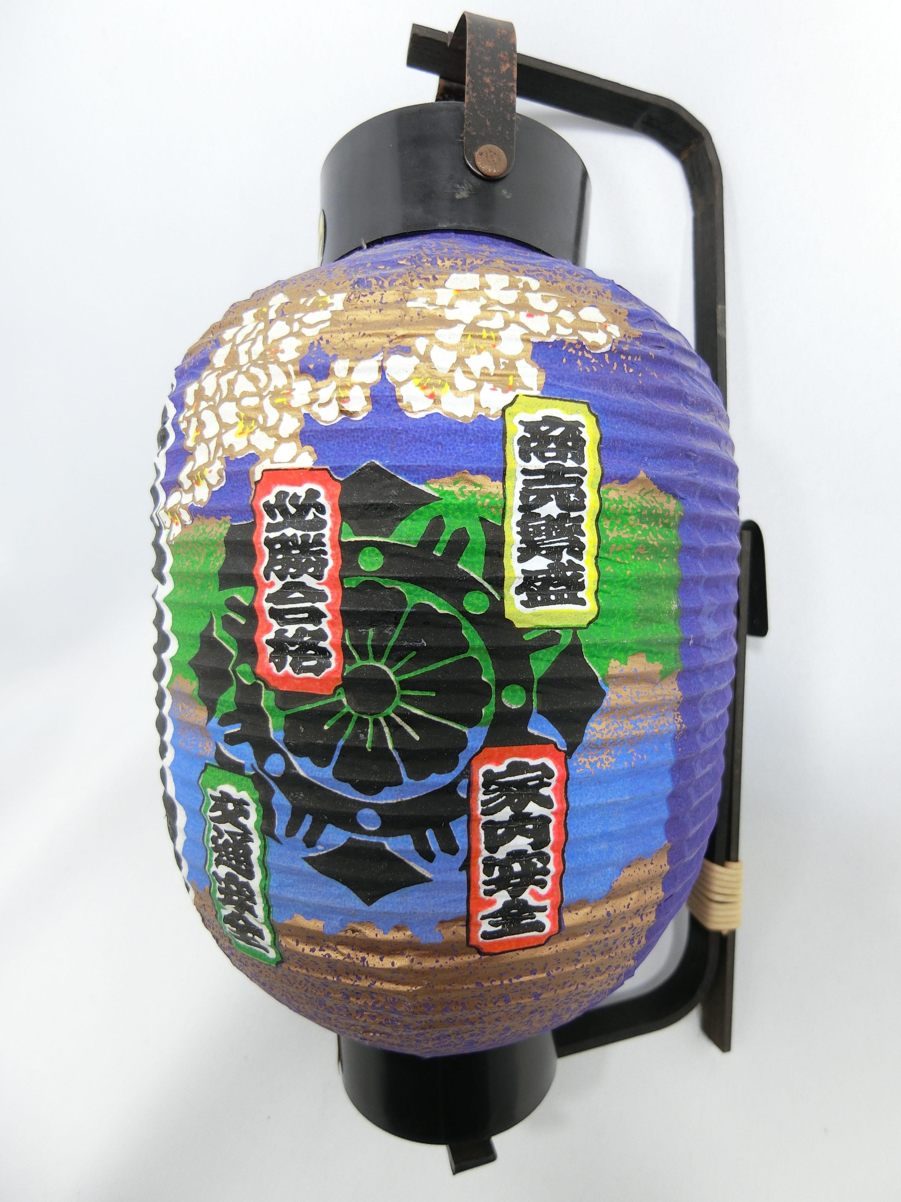 成田山(右)