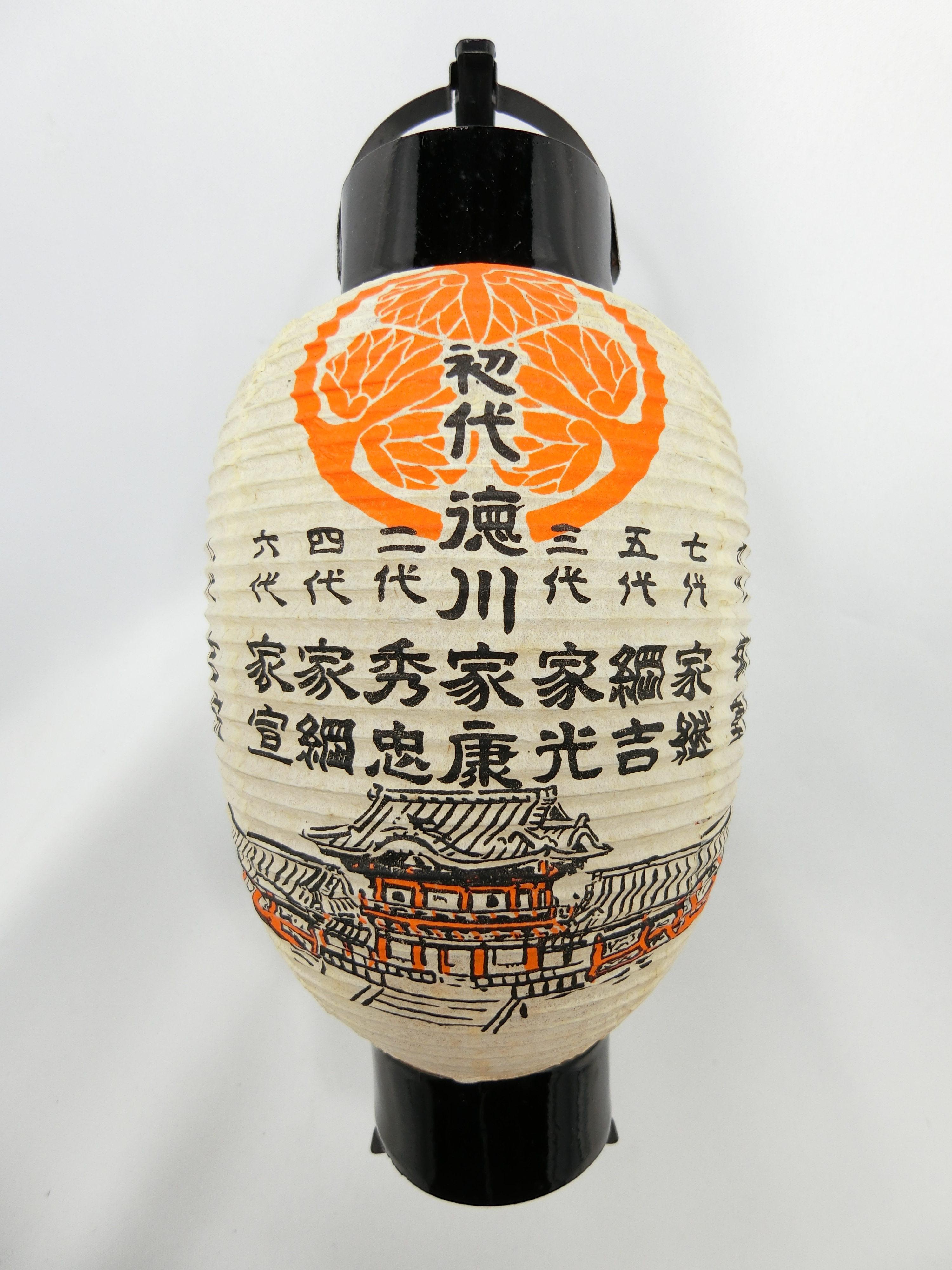 徳川十五代将軍(正面)