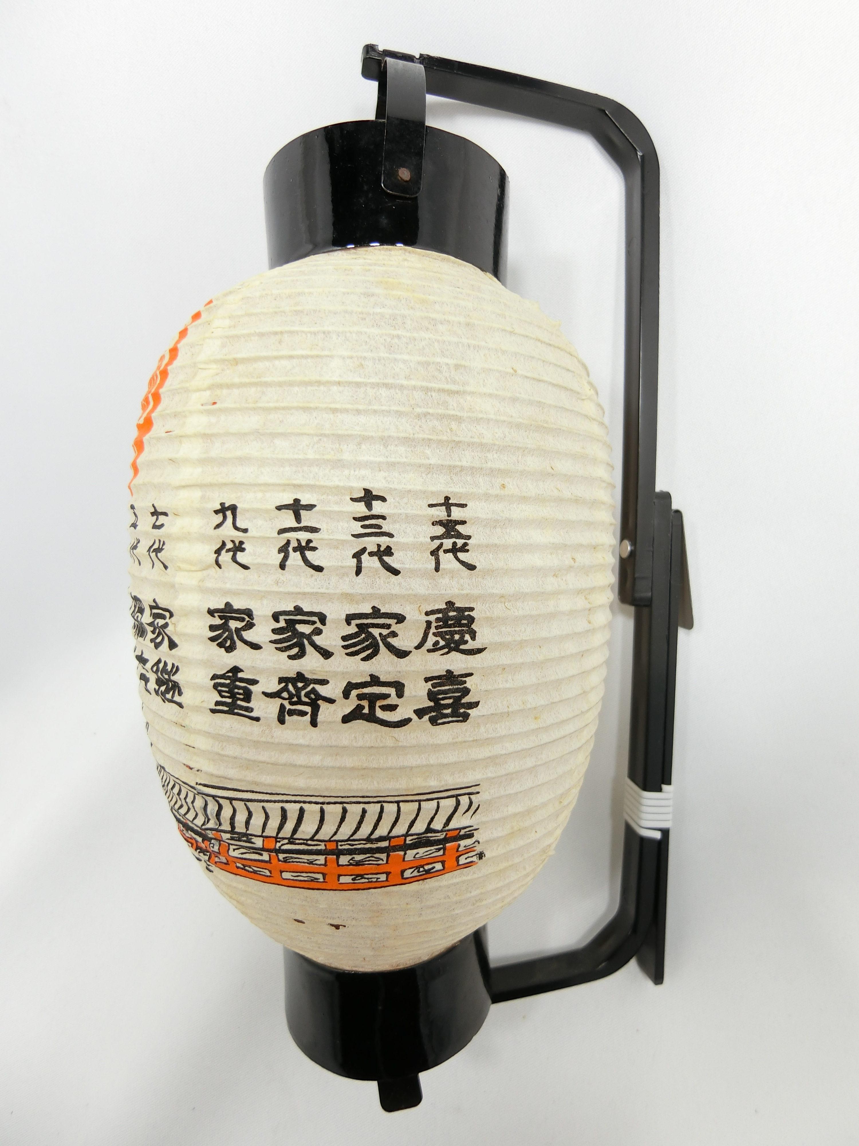 徳川十五代将軍(右)