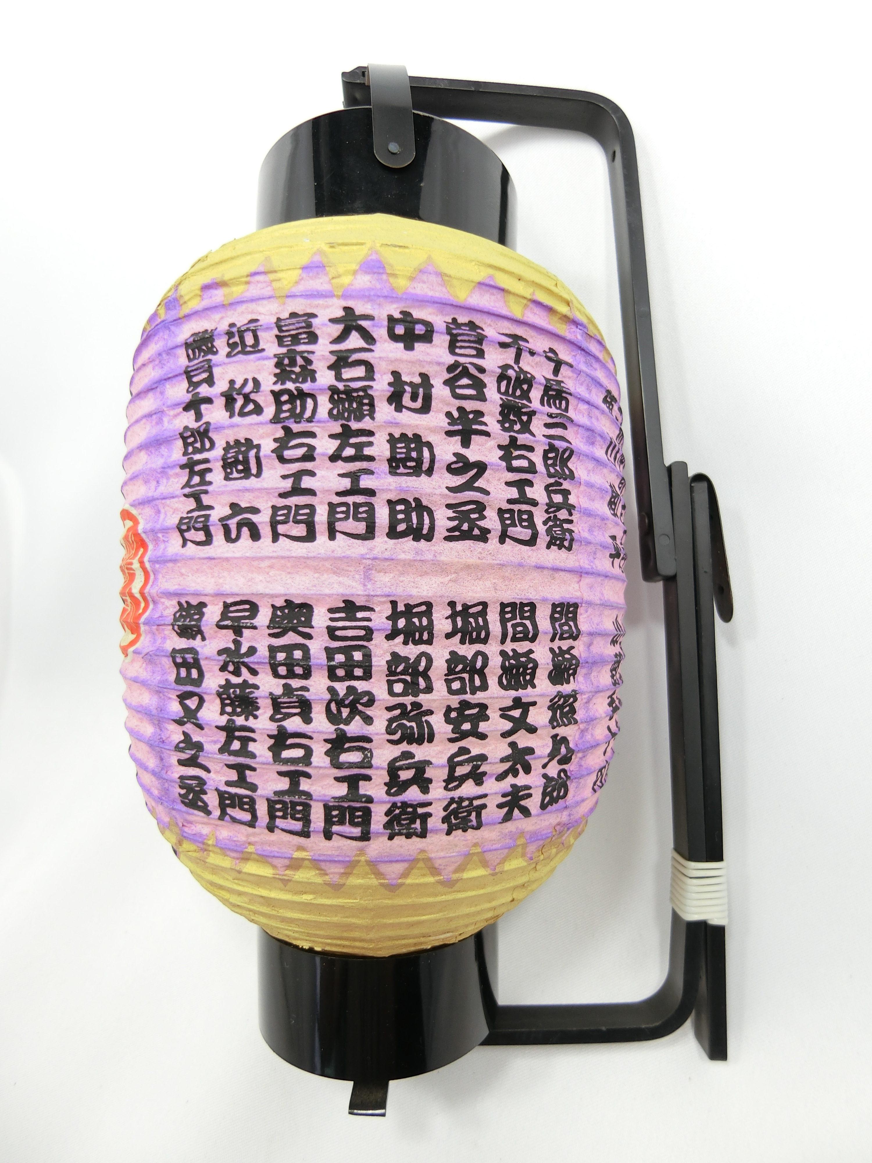 播州赤穂(右)