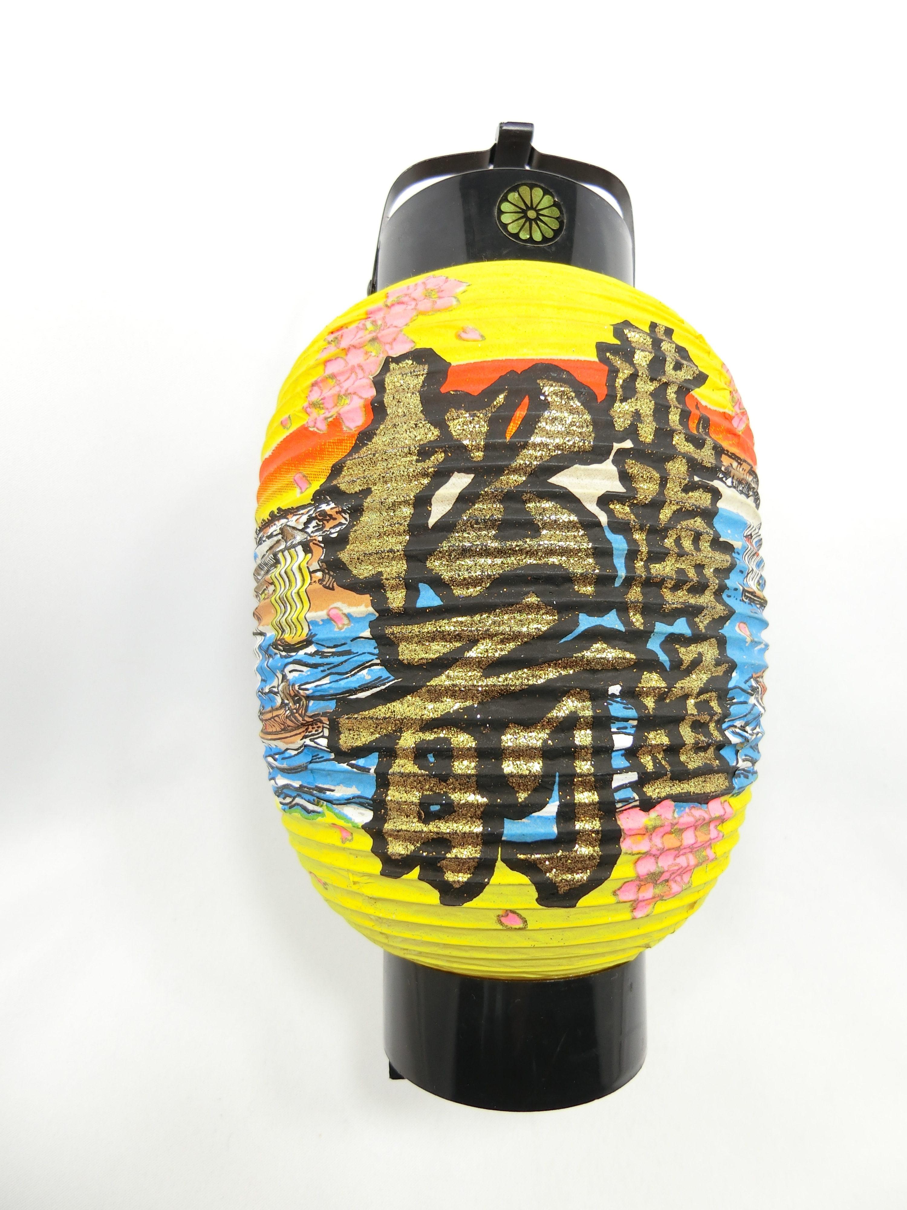 北海道「松前」&「北前船」(正面)