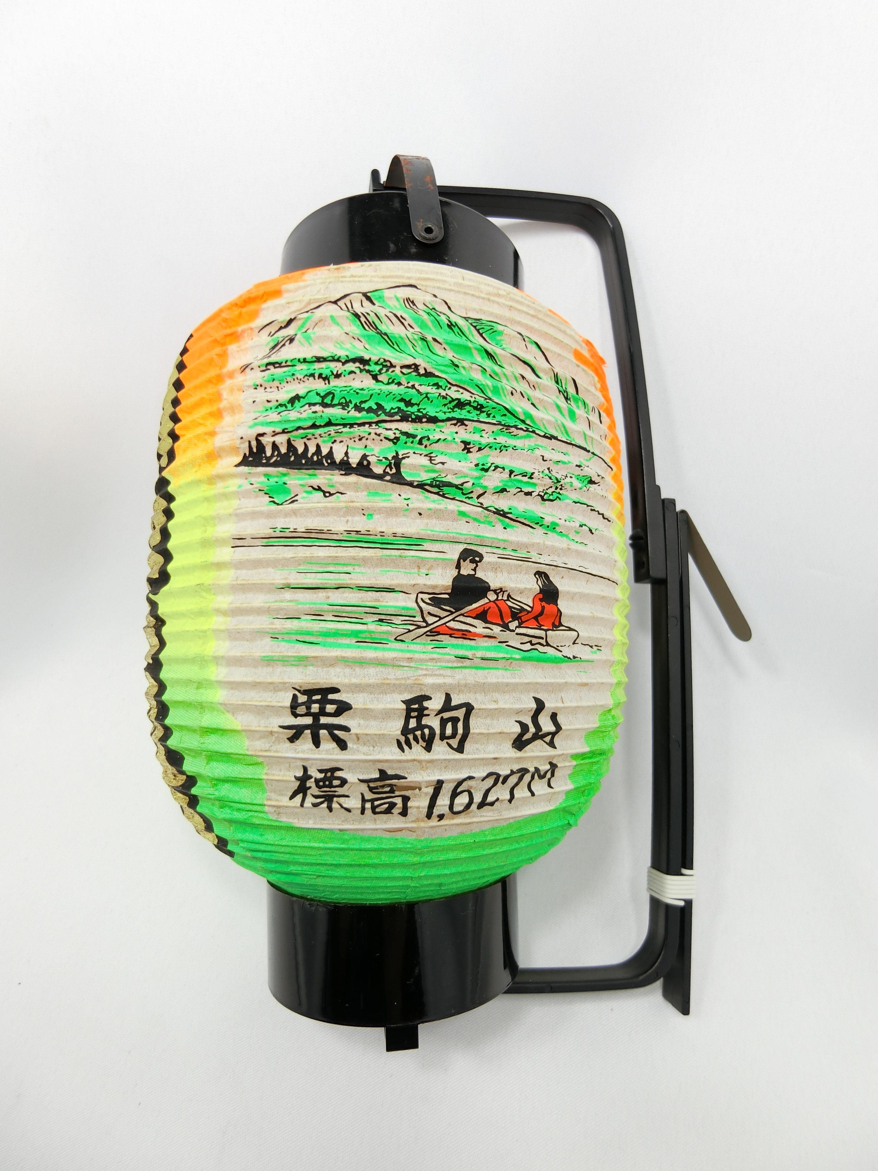 小安峠&栗駒国定公園(右)