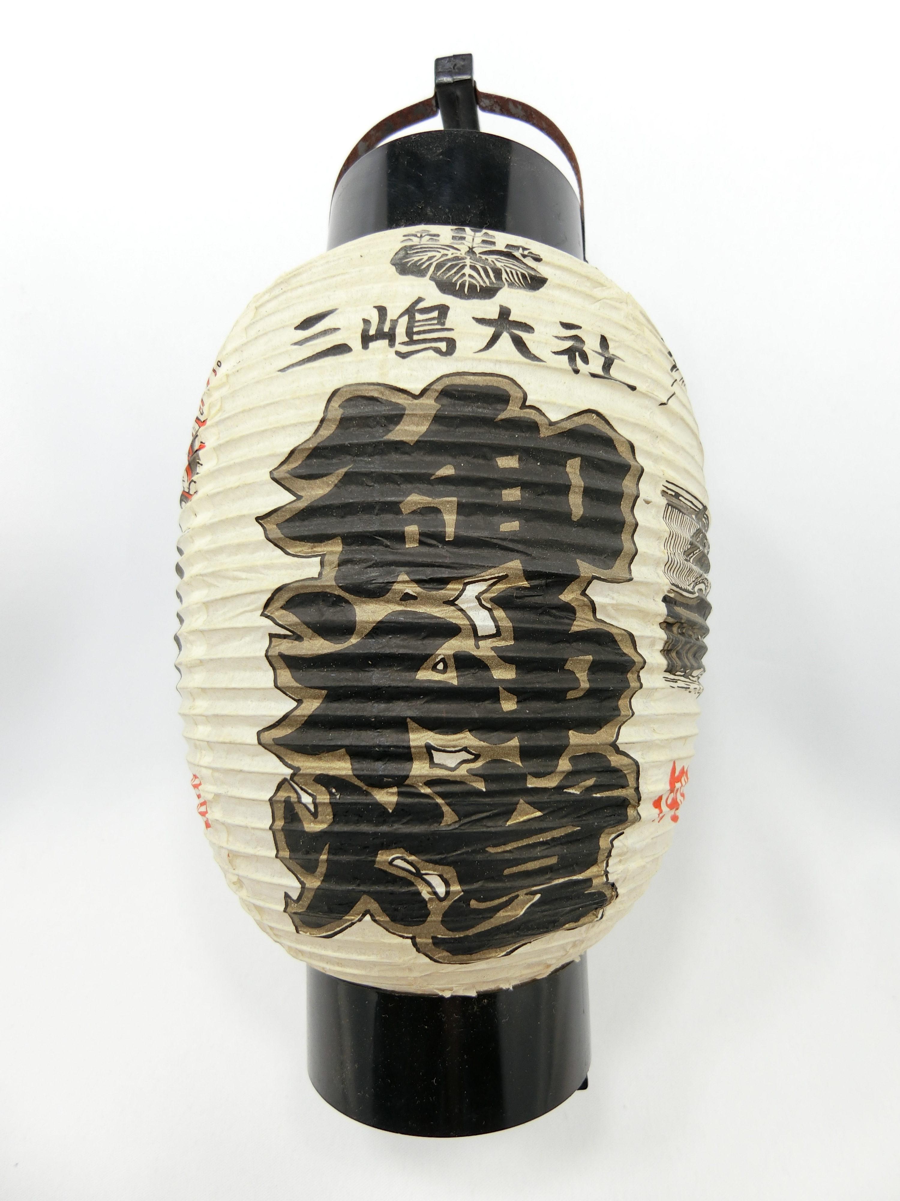 三嶋大社御神燈(正面)