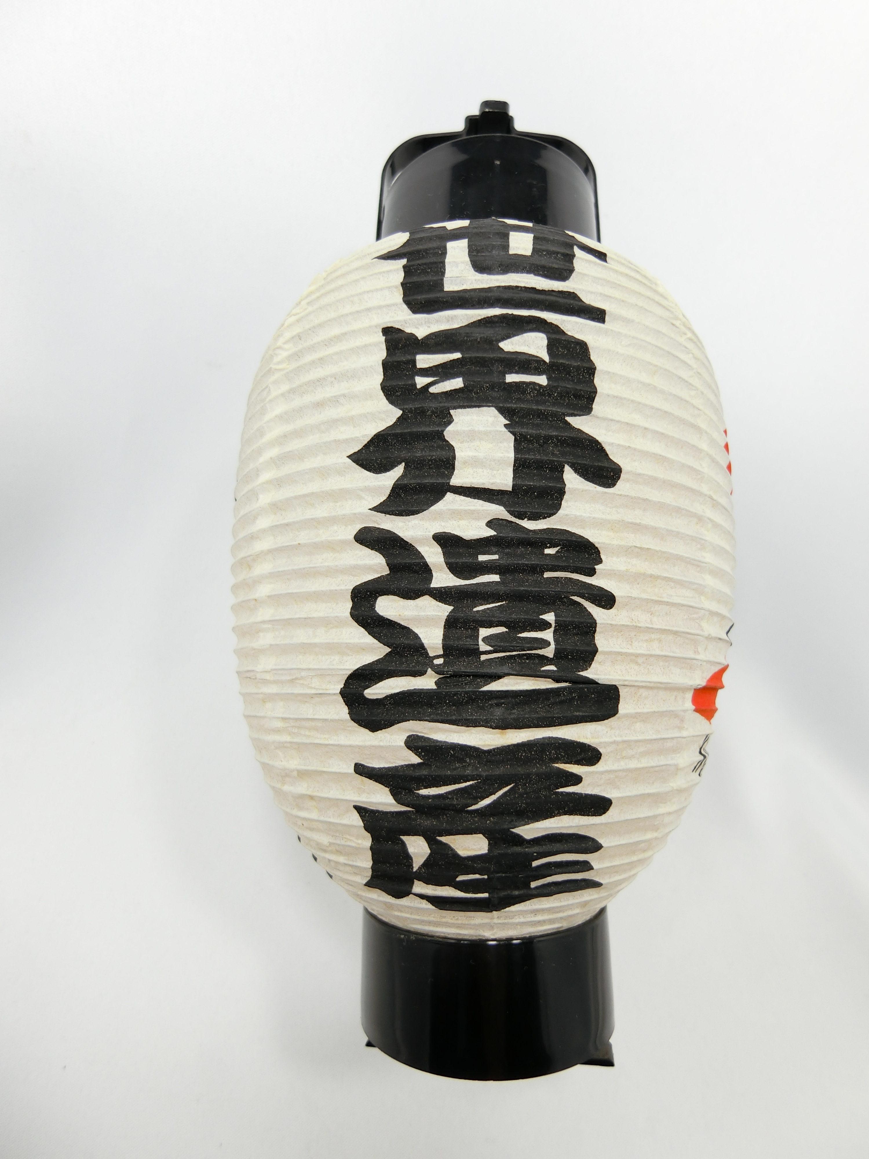 世界遺産熊野古道(正面)