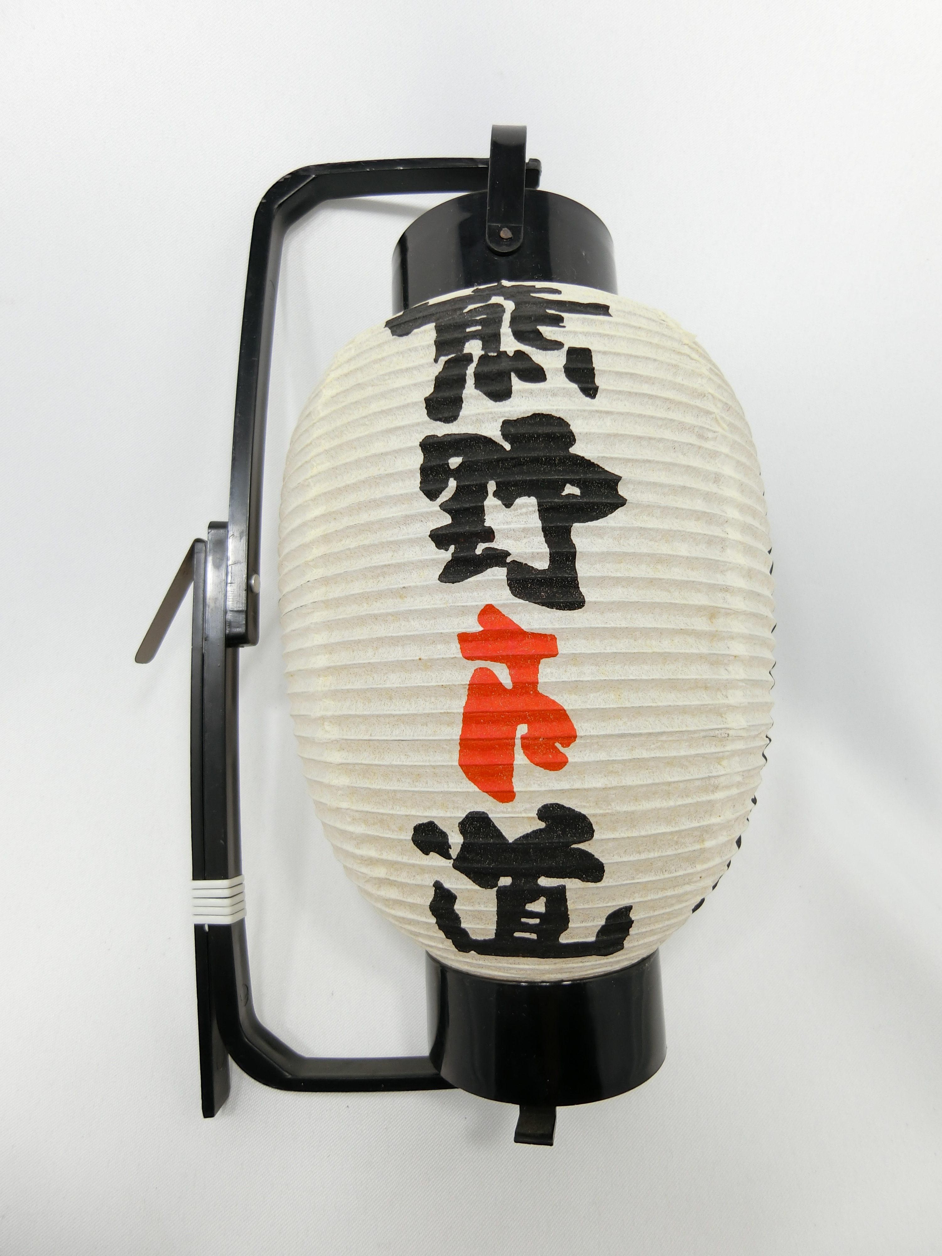 世界遺産熊野古道(左)