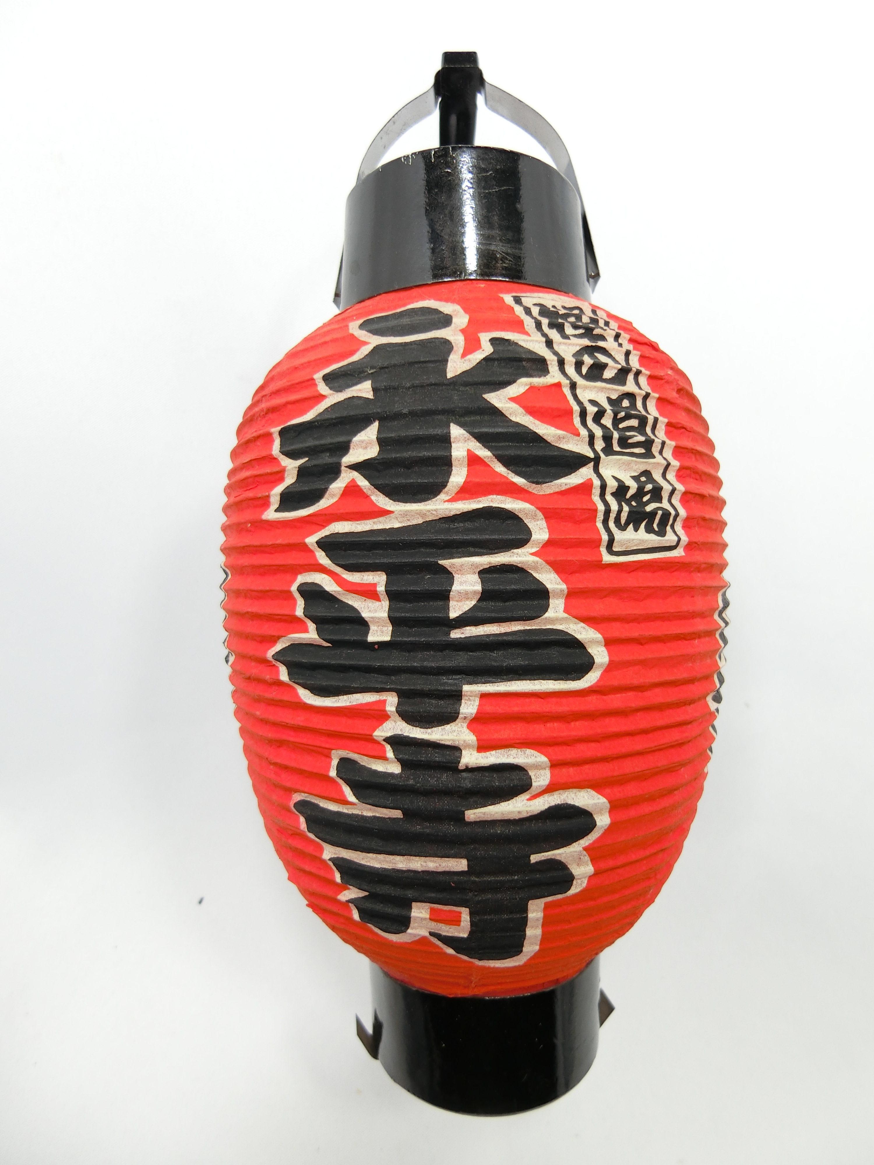 永平寺(正面)