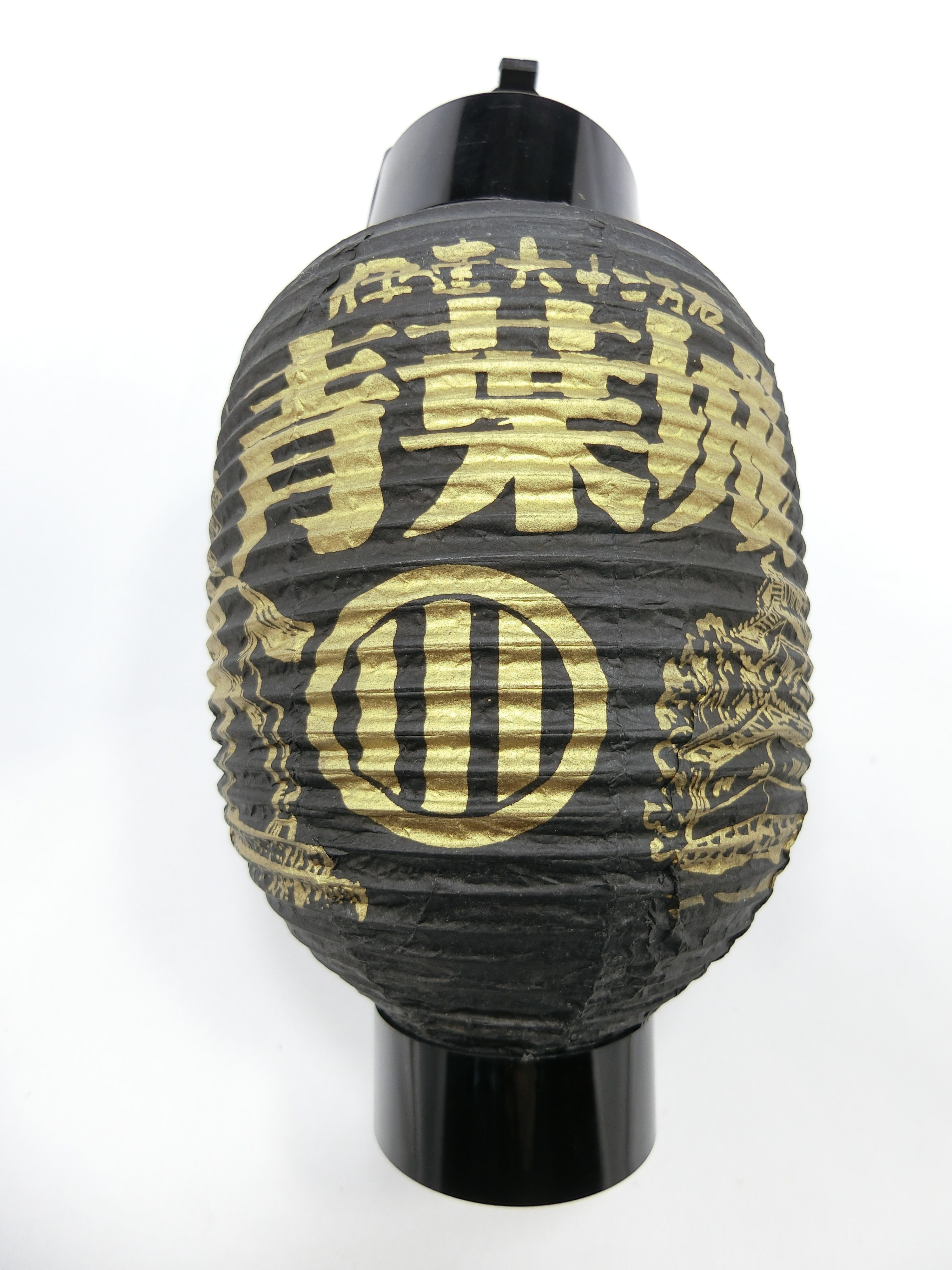青葉城&仙臺(正面)