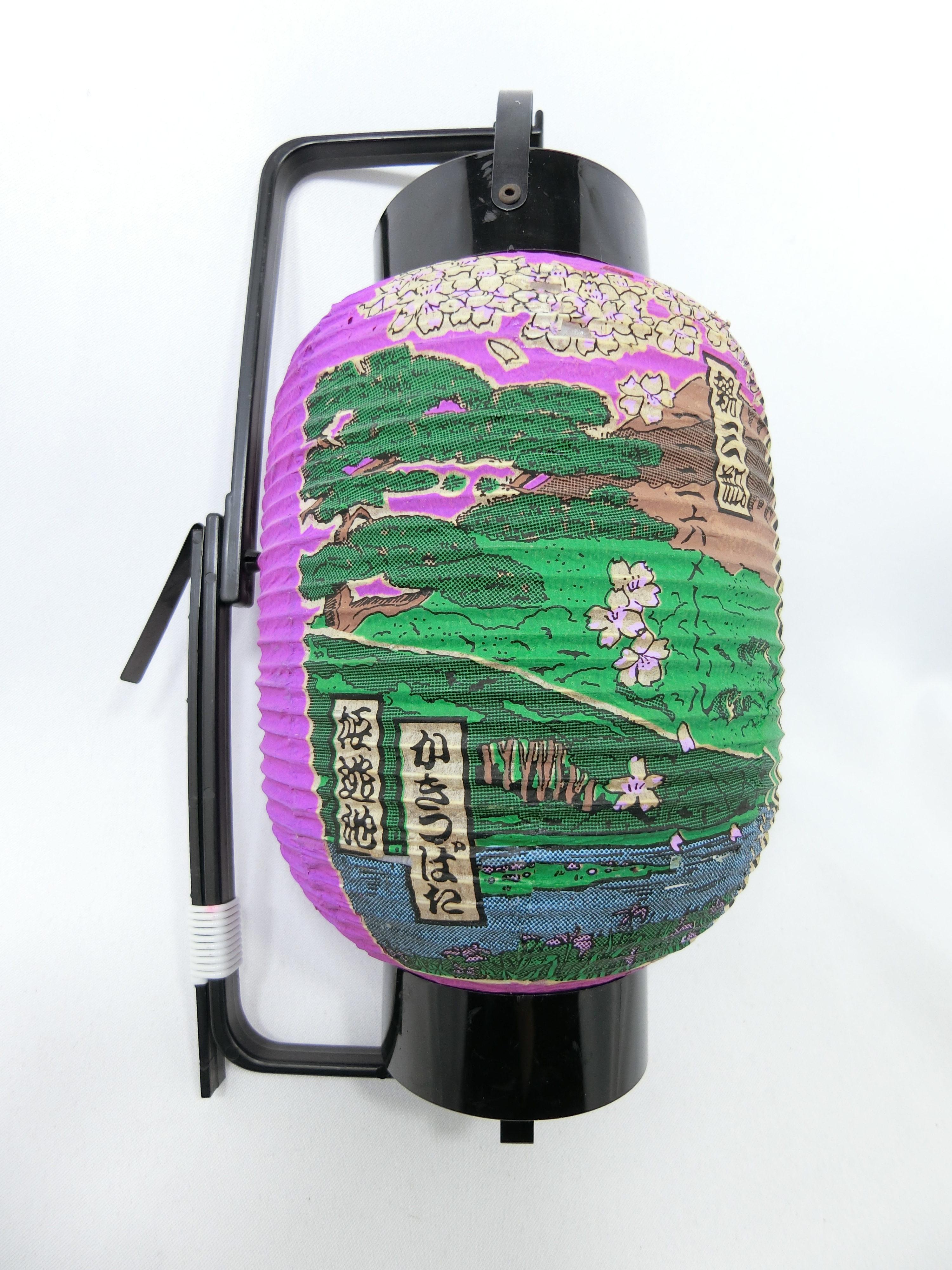 三瓶山(左)