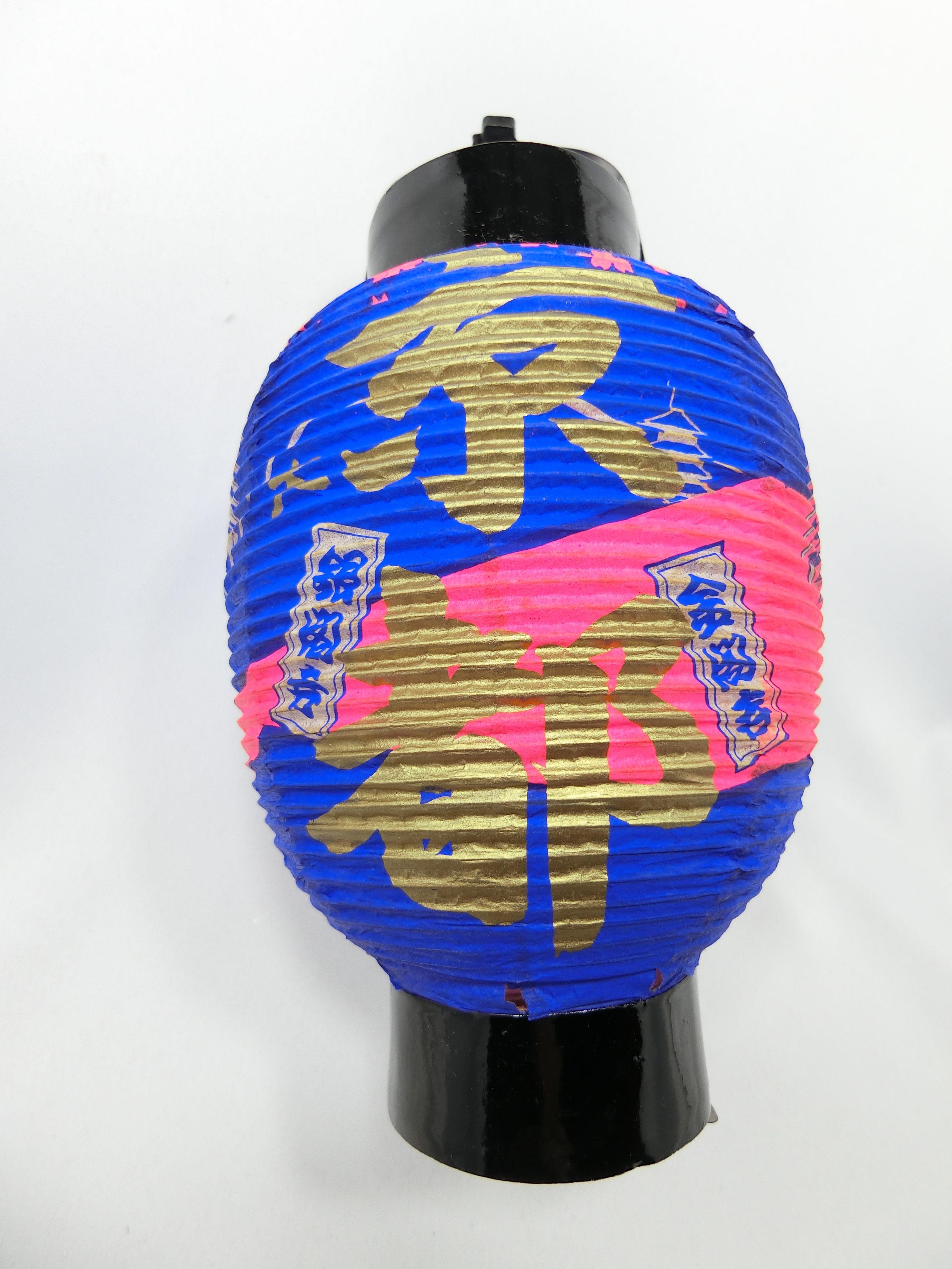 京都(正面)