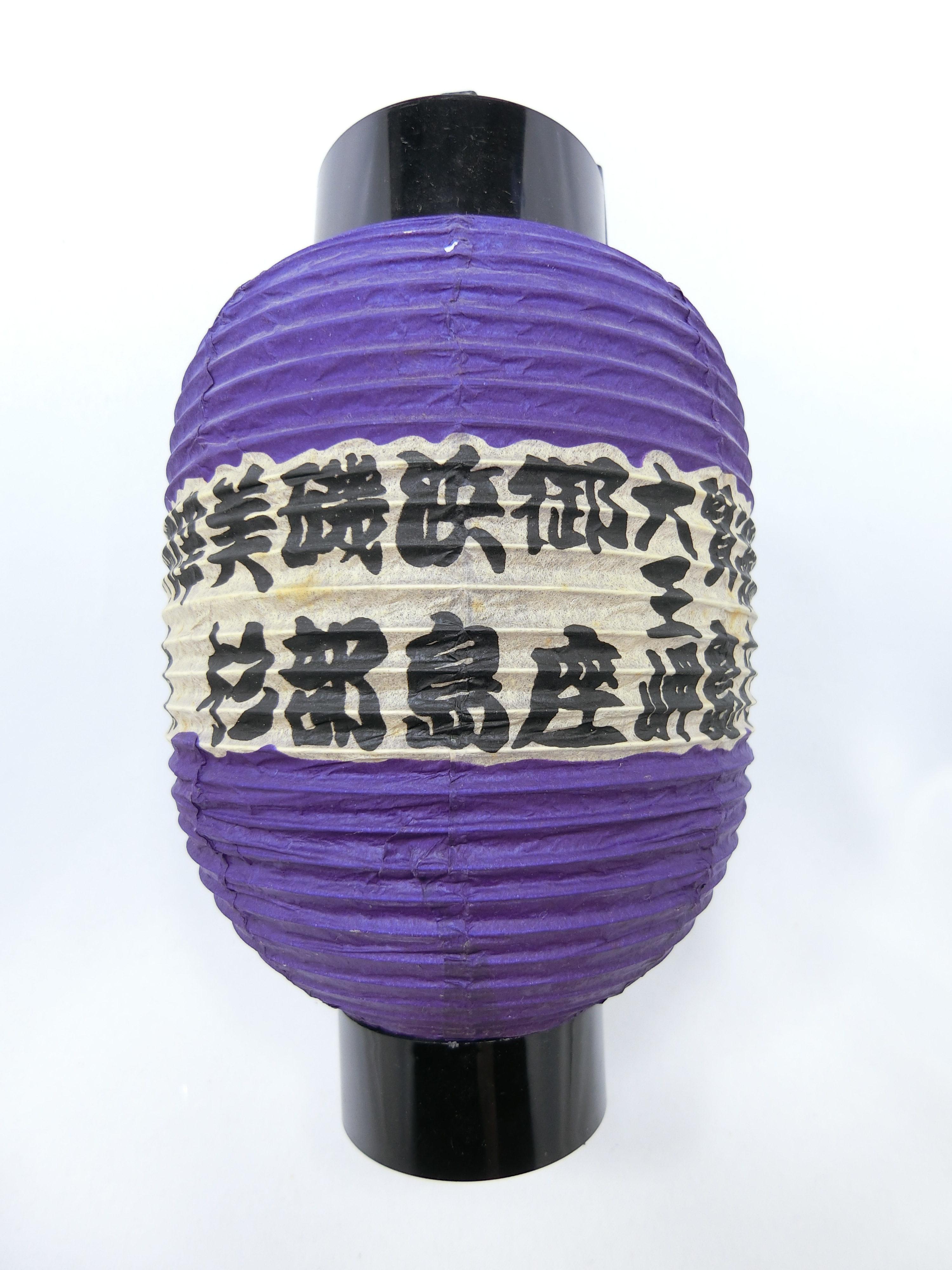 伊勢神宮(裏)