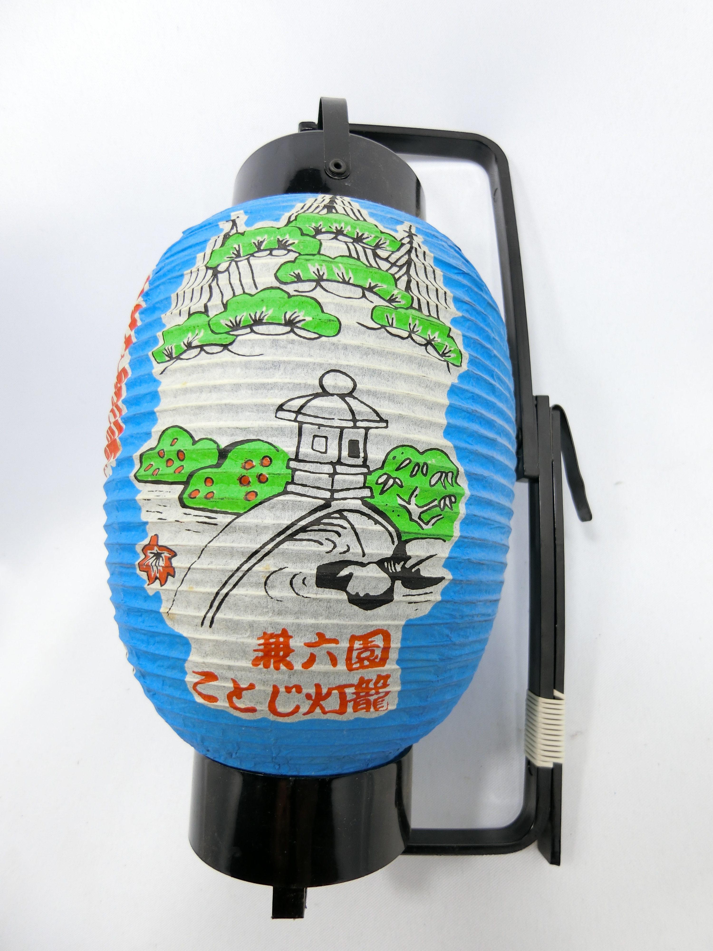 金沢(右)
