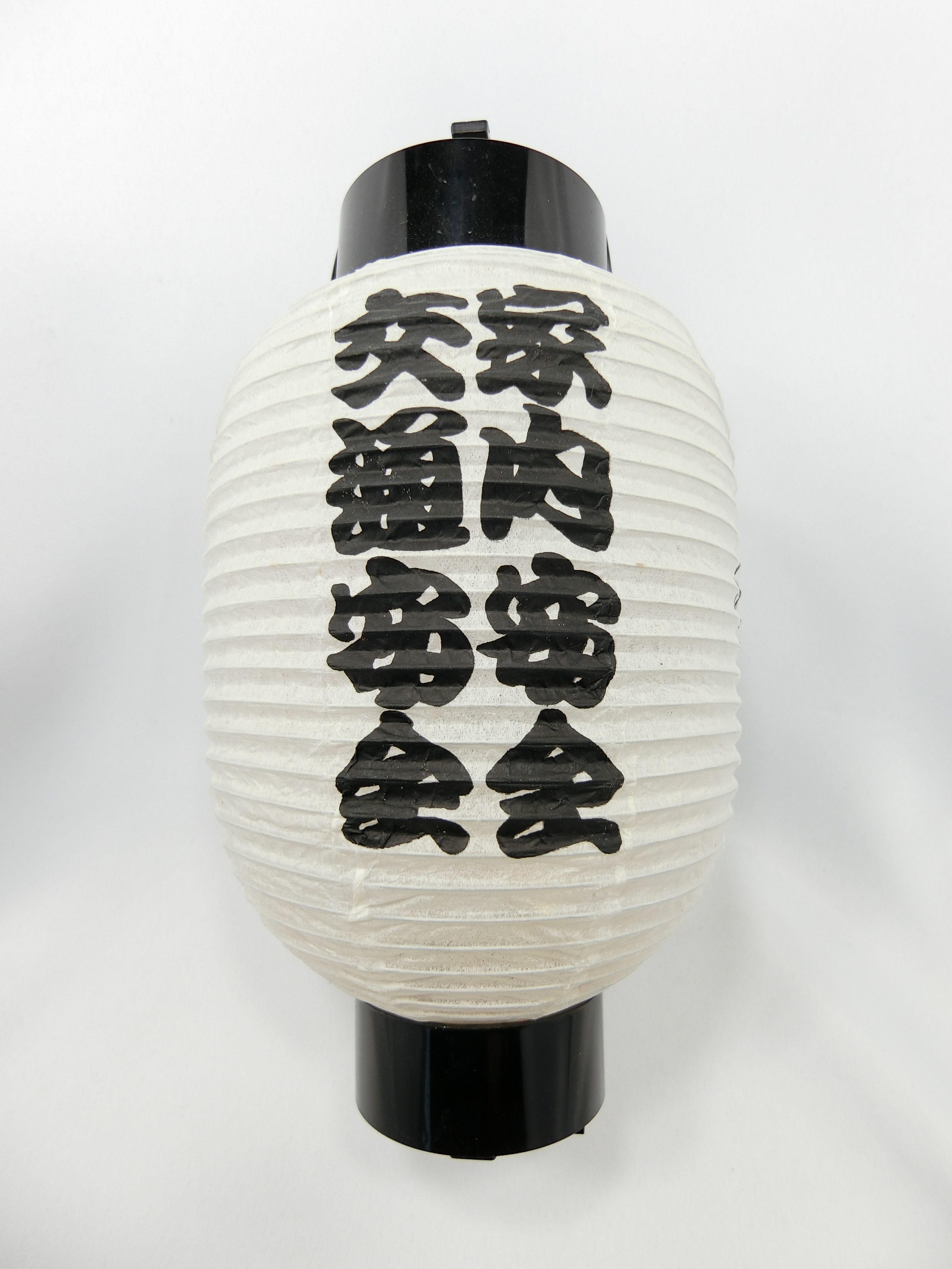 吉備津神社(裏)