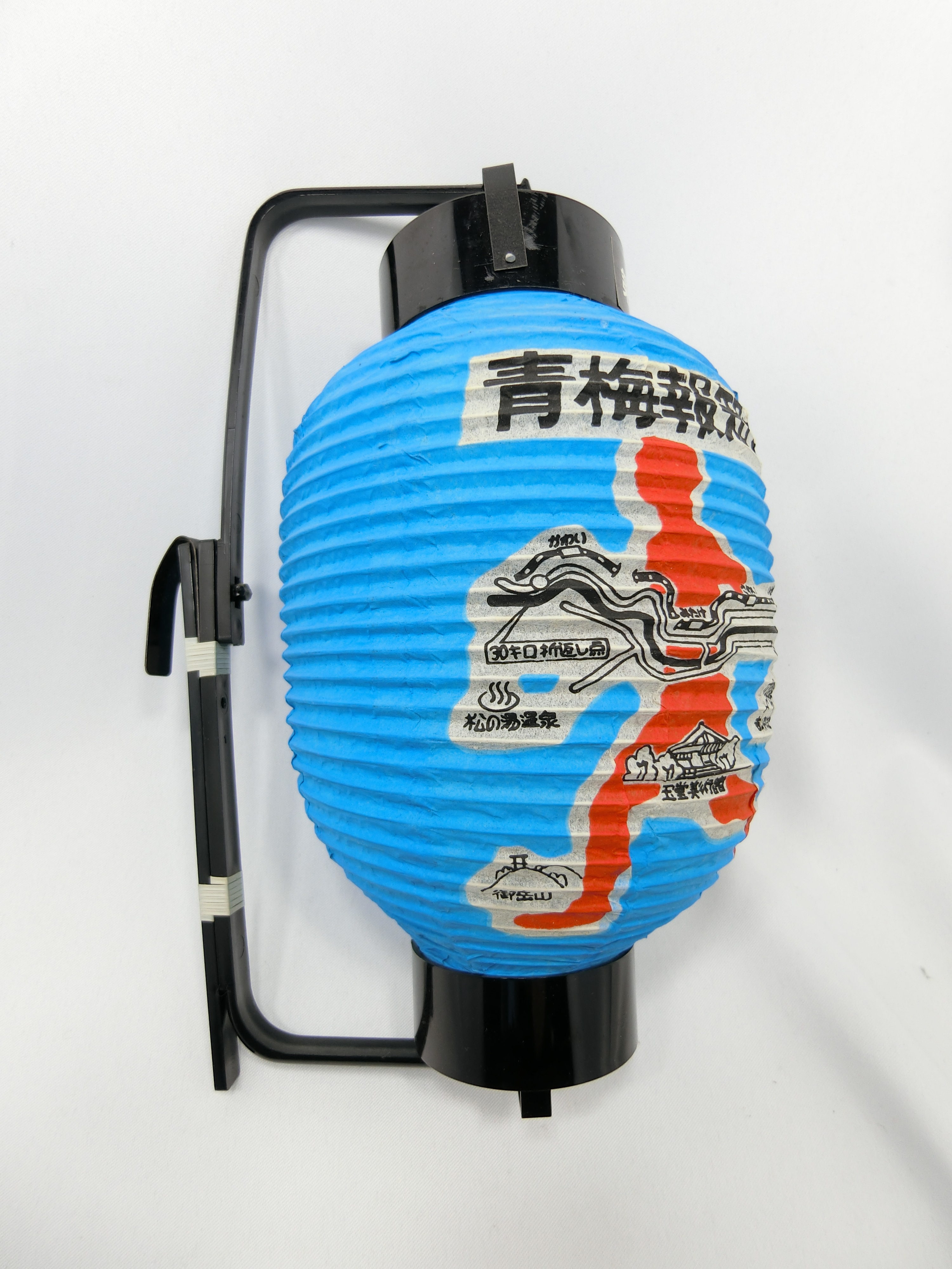 青梅報知マラソン(左)