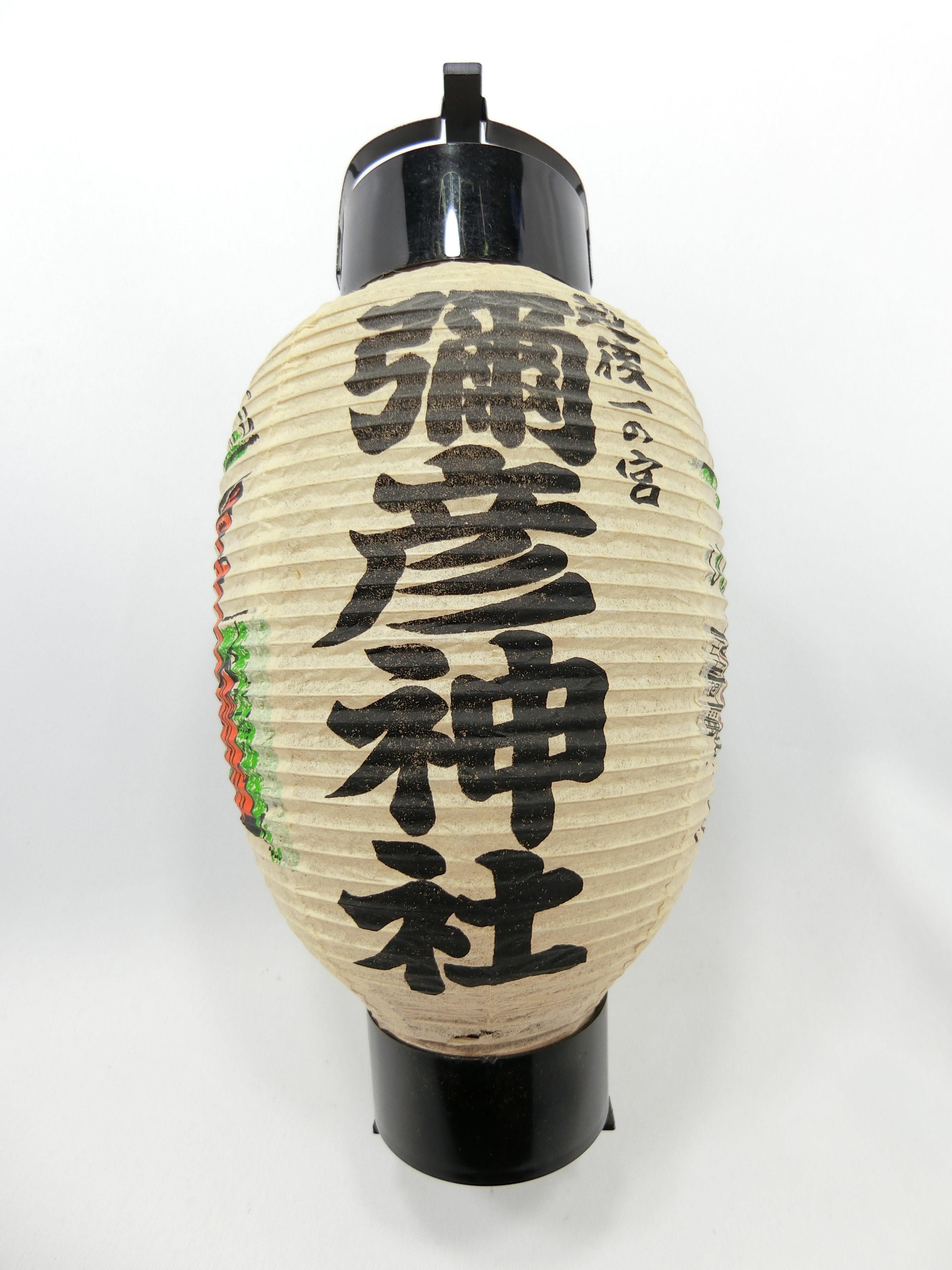 弥彦神社(前)