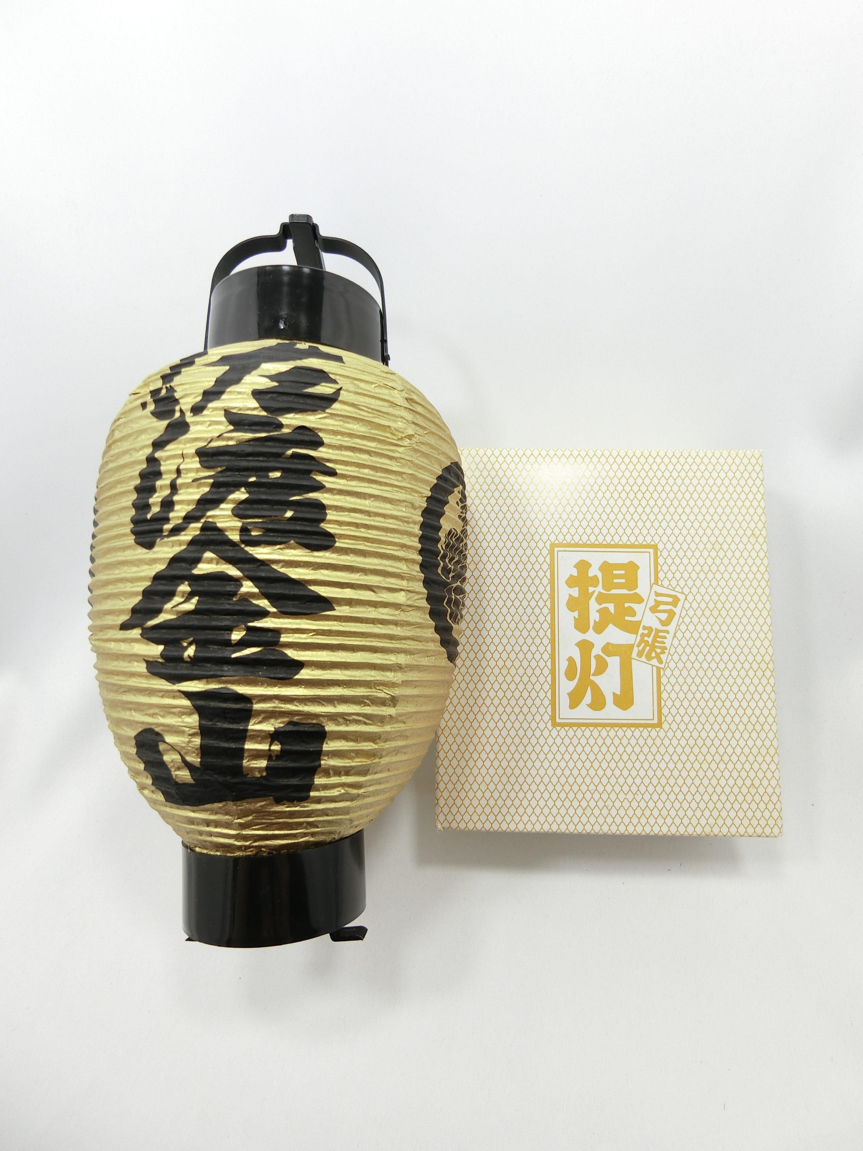 佐渡金山(箱)
