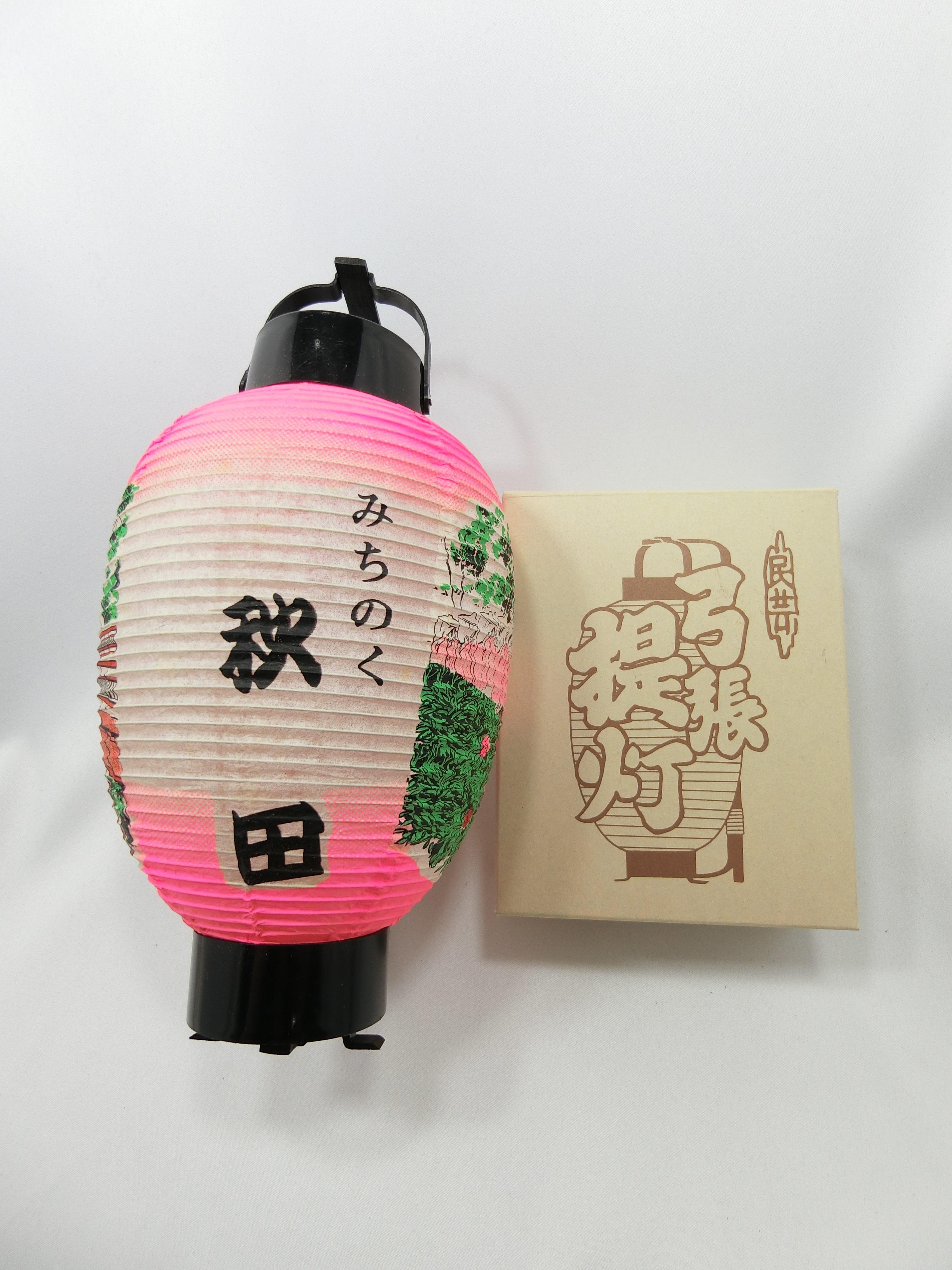 みちのく秋田(箱)