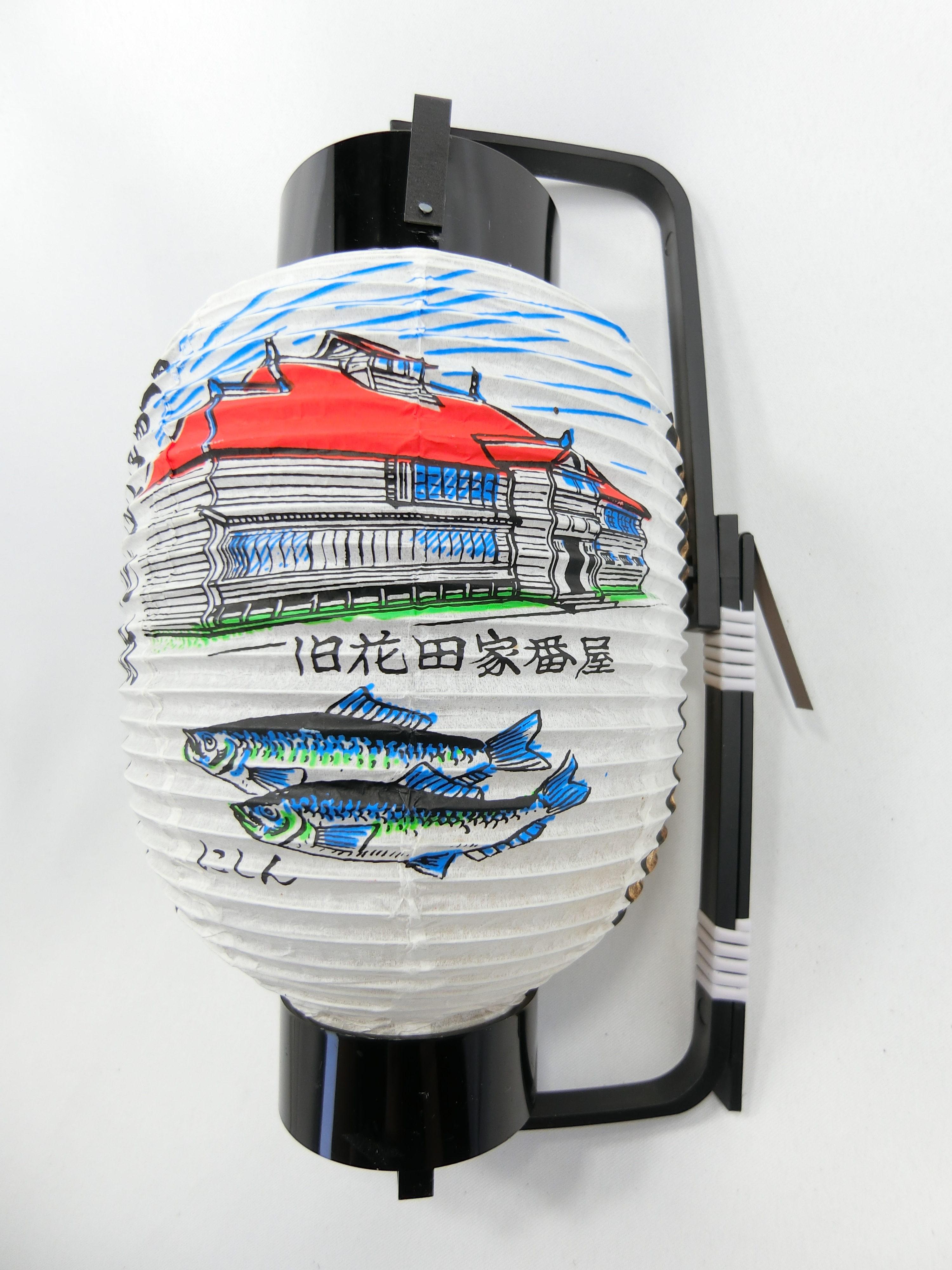 花田家番屋(右)