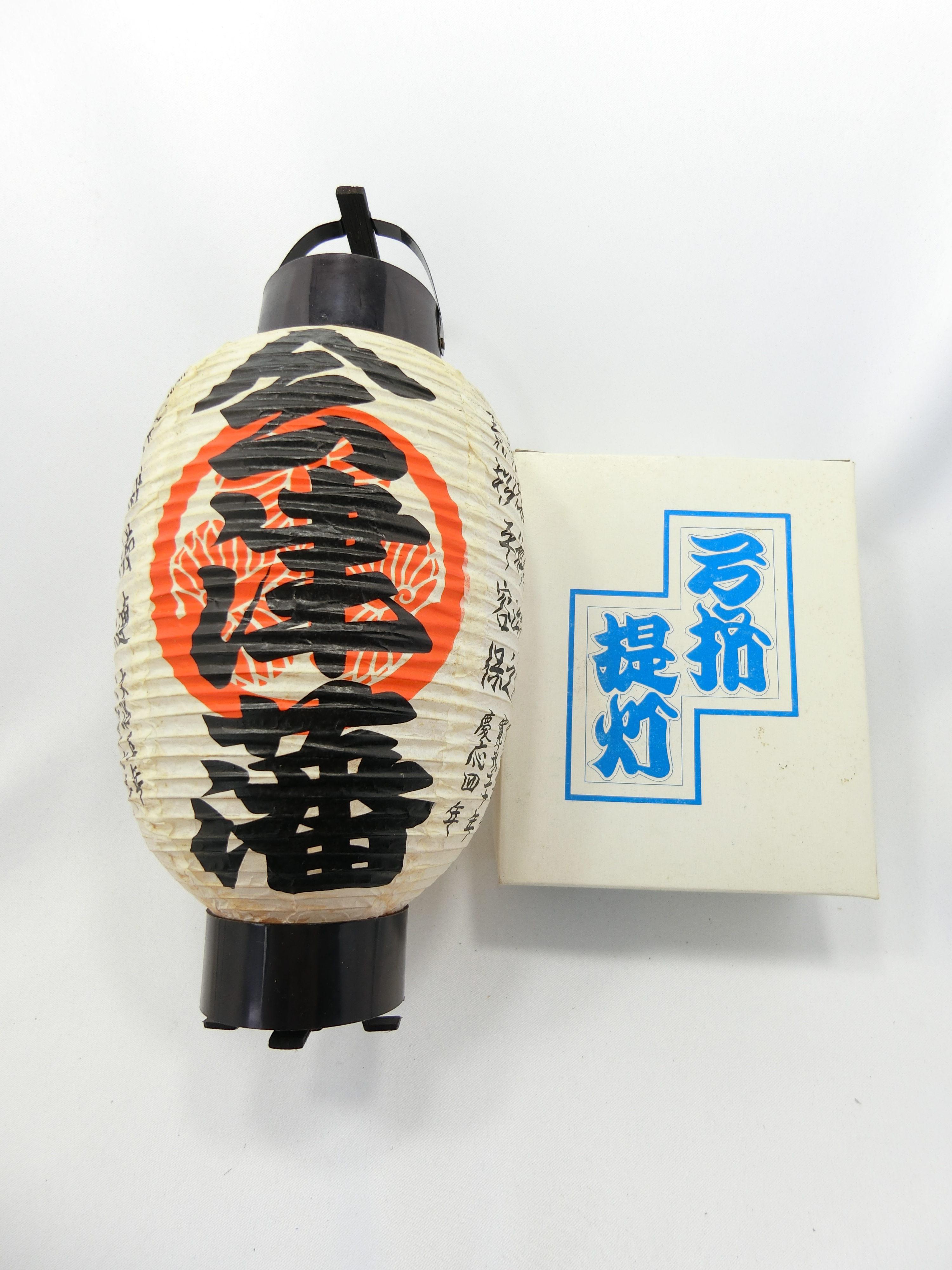 会津藩(箱付)