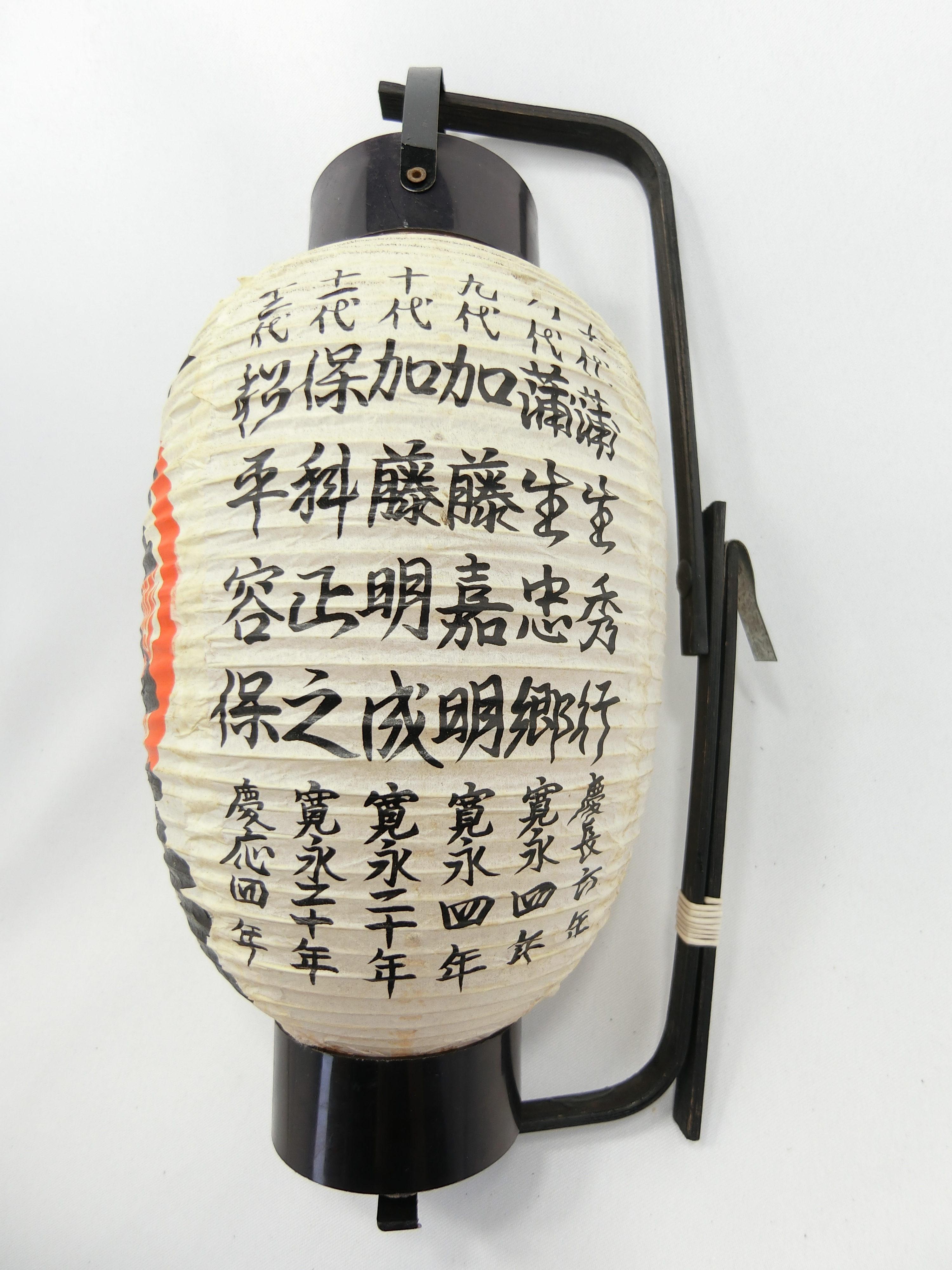 会津藩(右)