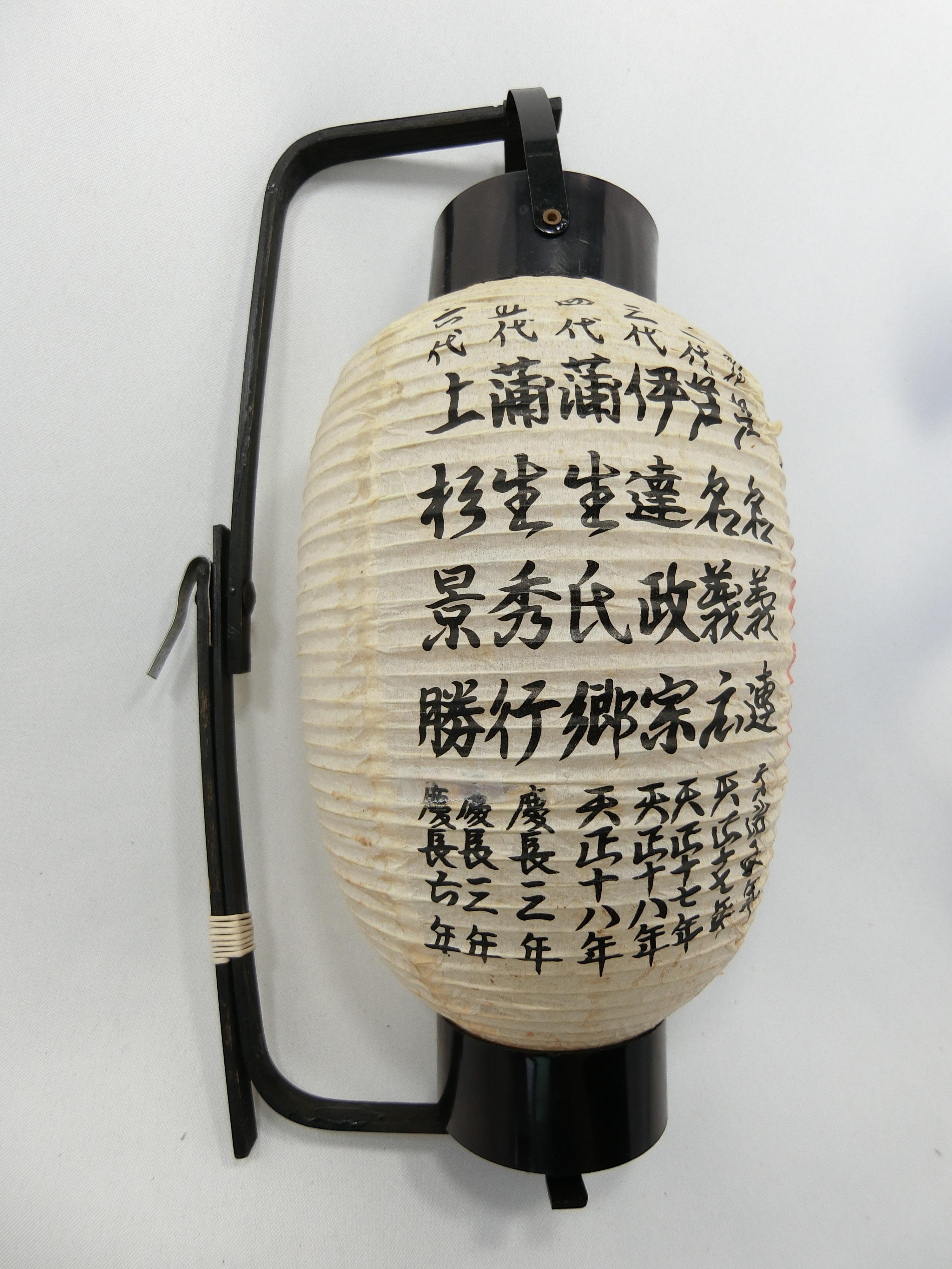 会津藩(左)