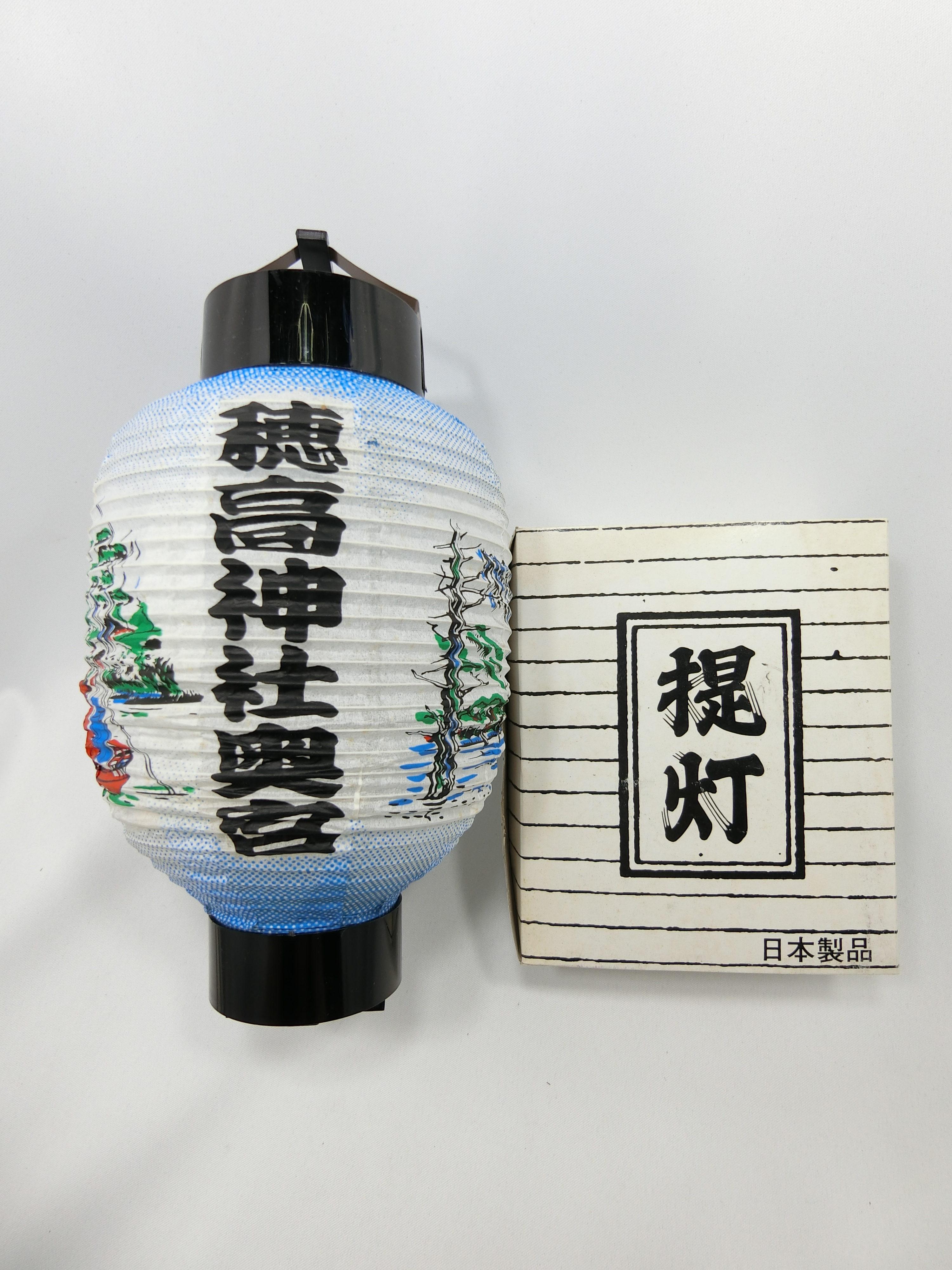 穂高神社奥宮(箱付)