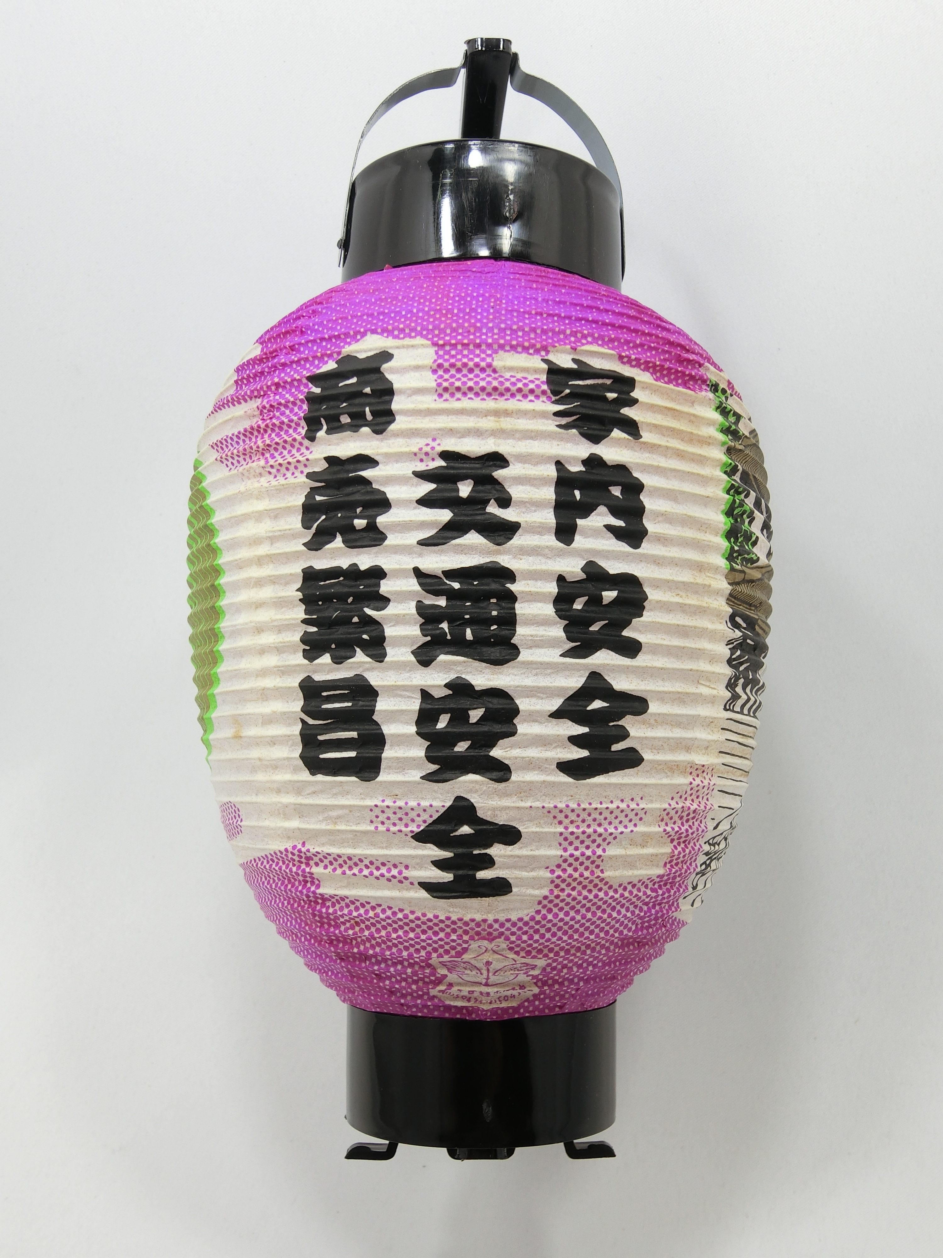 豊川稲荷(裏)