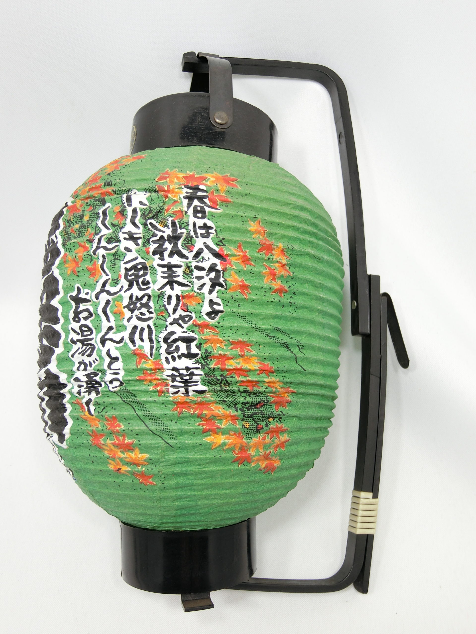 鬼怒川(右)