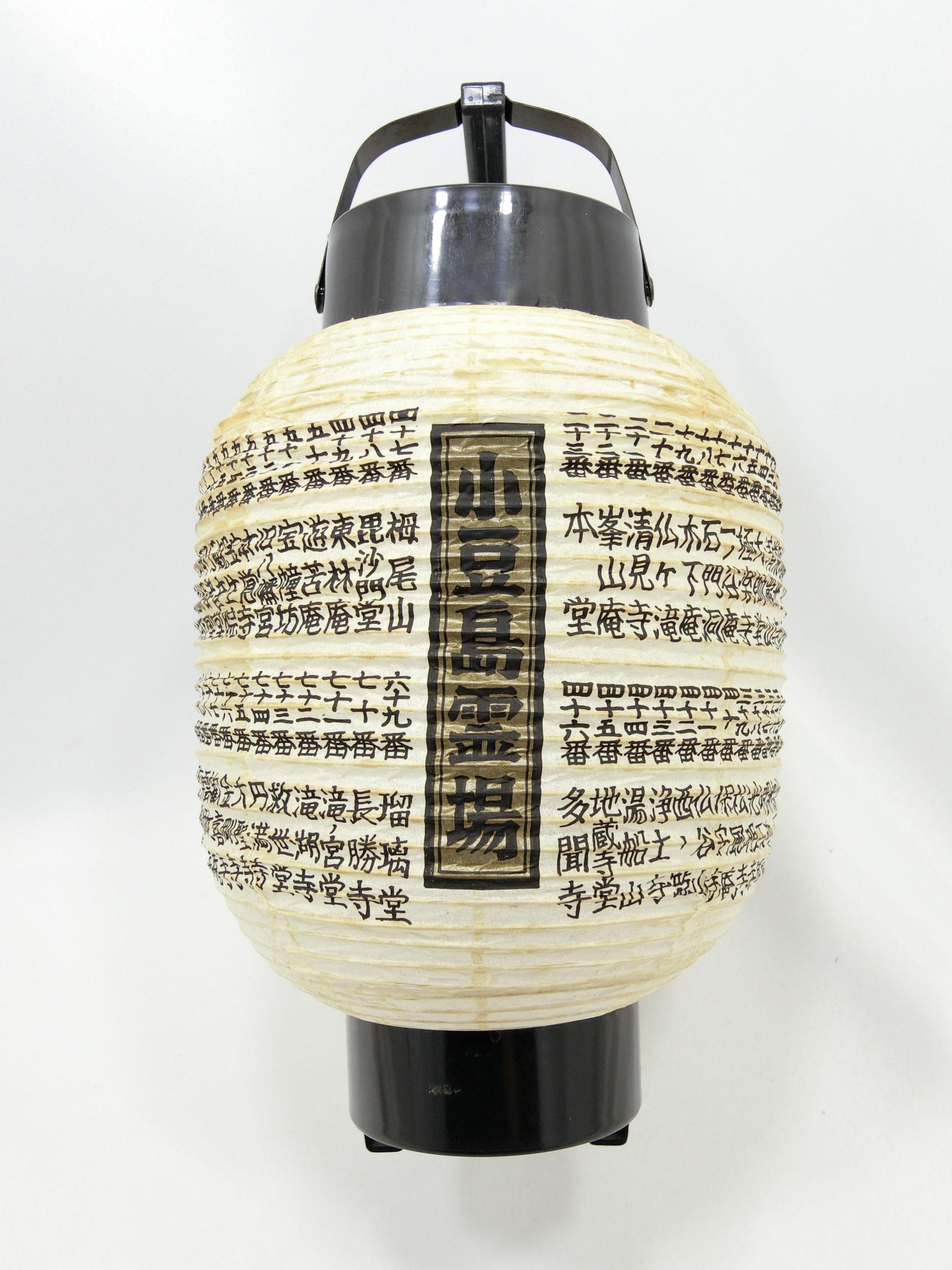 小豆島大観音(裏)