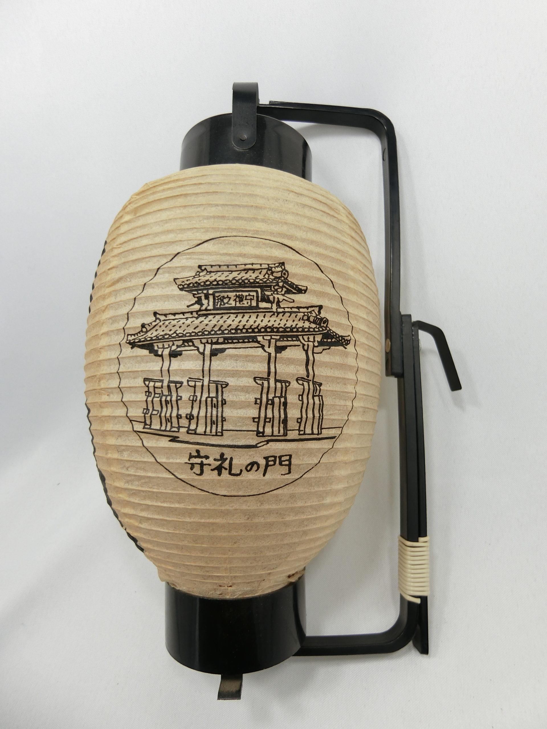 沖縄(右)