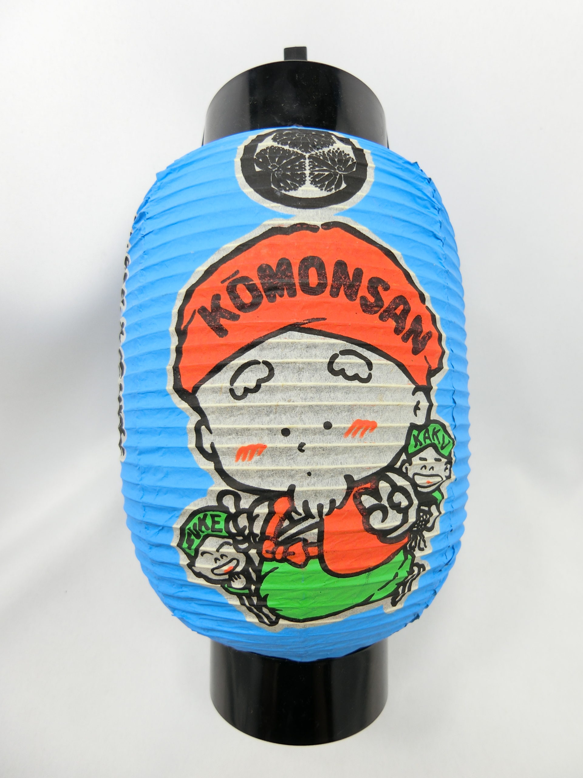 KOMONSAN(東映太秦映画村)