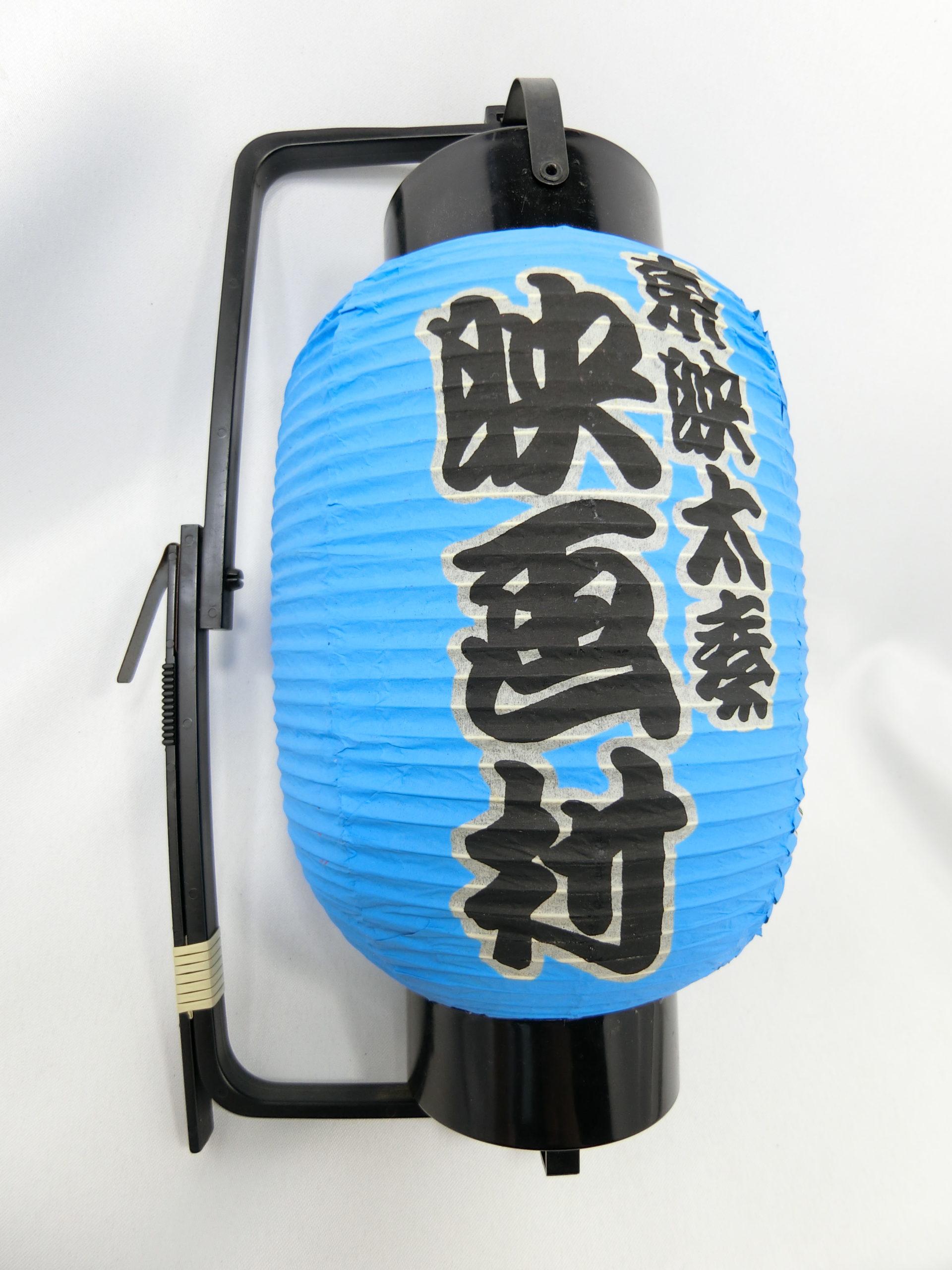 東映太秦映画村(左)